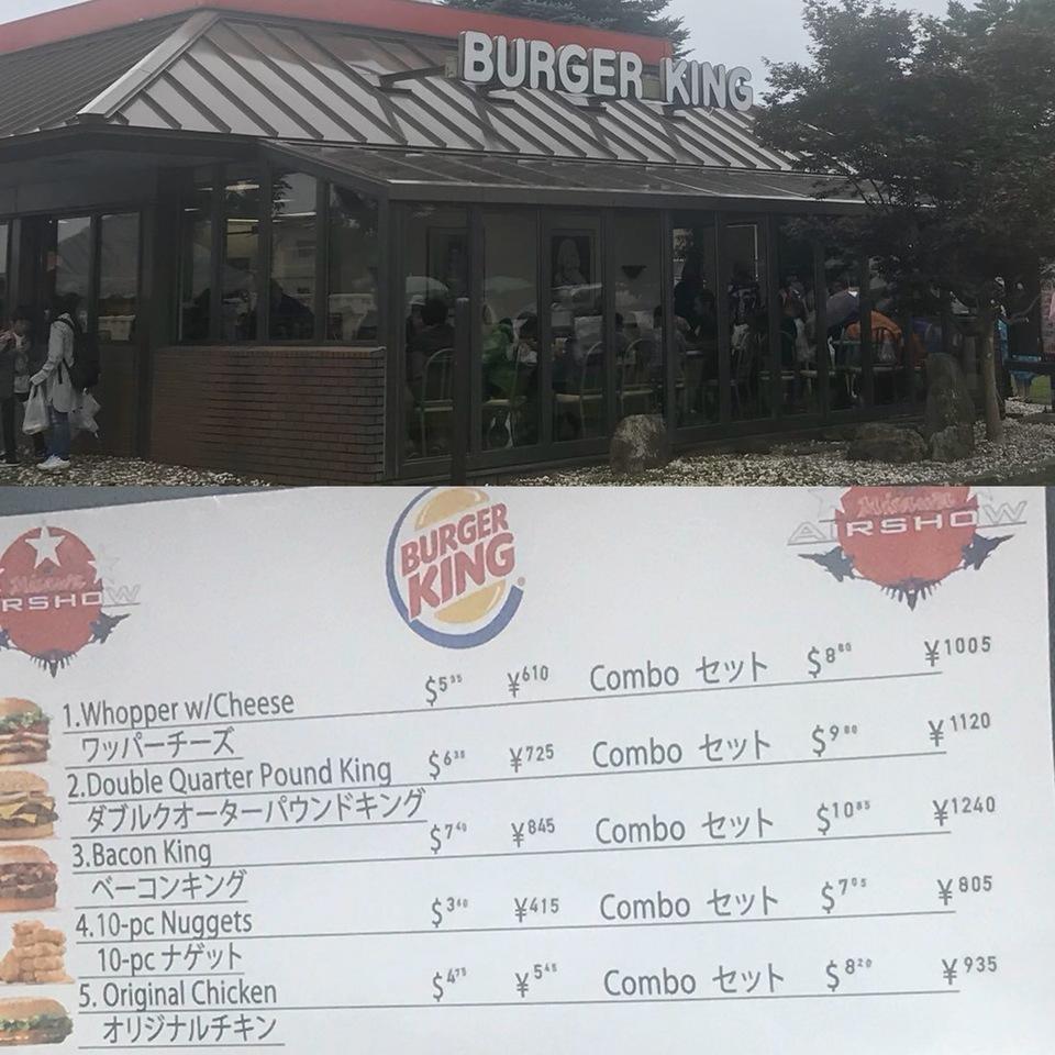 年1回三沢基地航空祭のときしか味わえない?! 青森県三沢基地『バーガーキング』