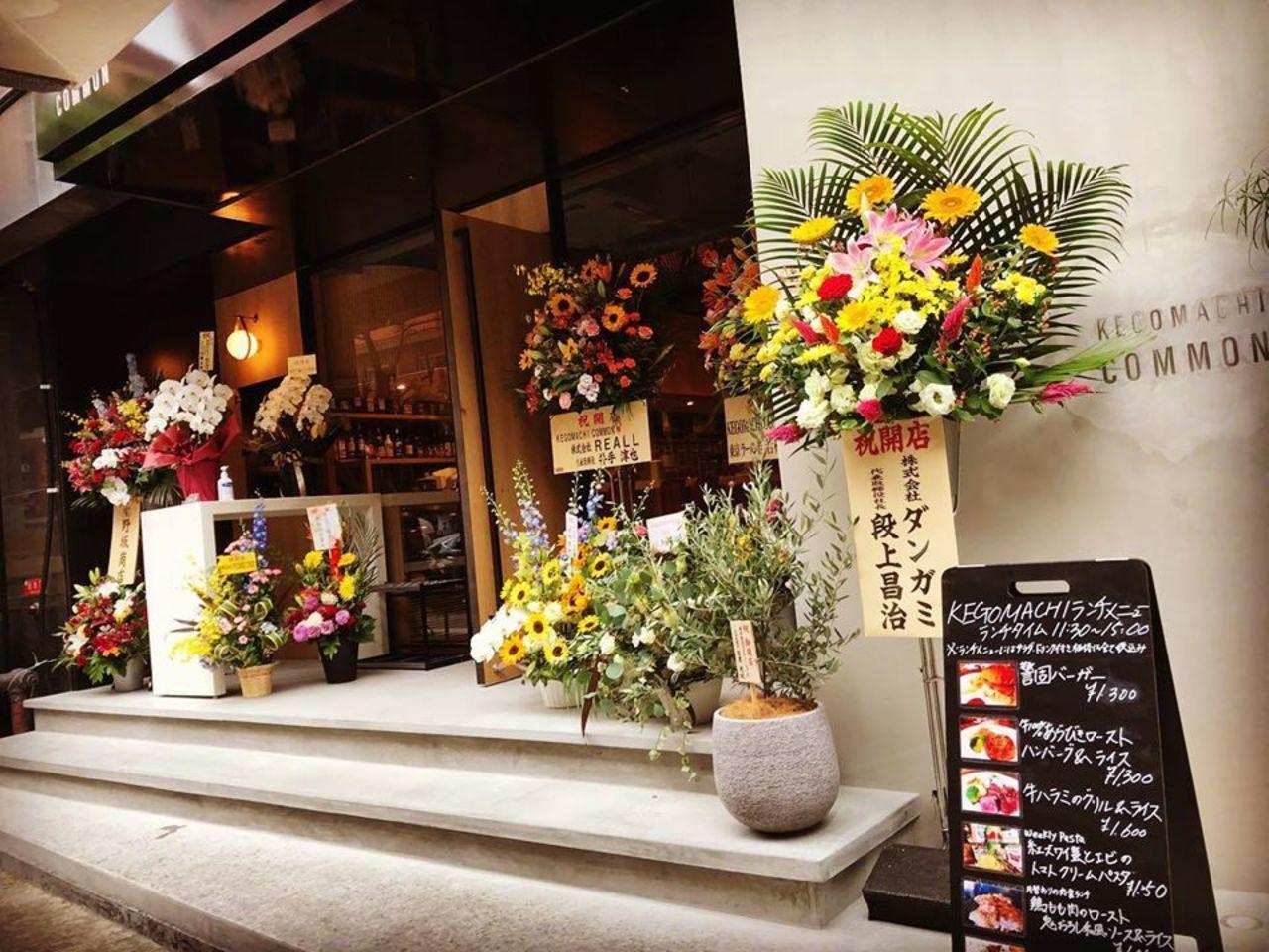 祝!7/3open『ケゴマチコモン』ワイン&ダイニング(福岡市中央区)