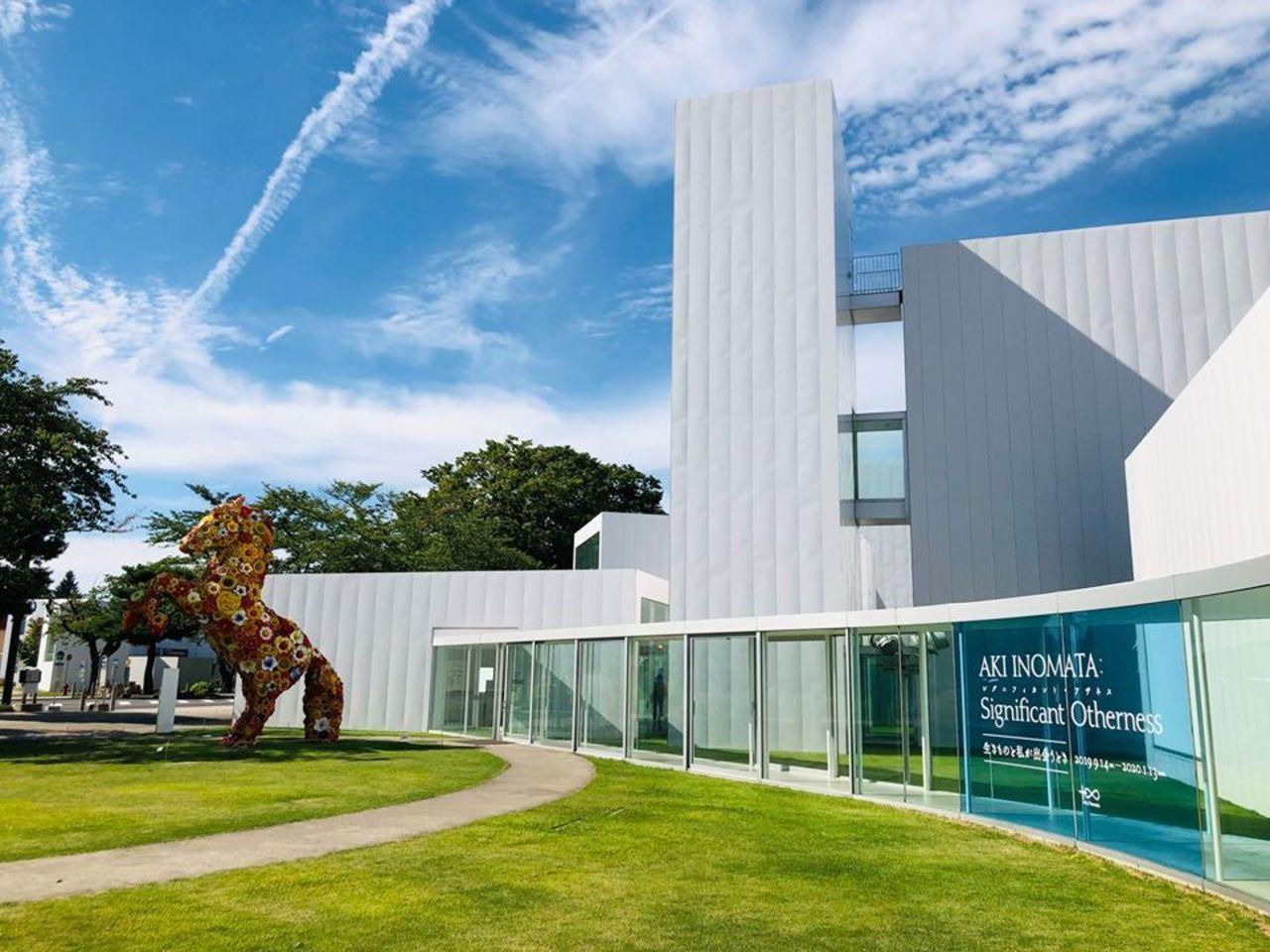 アーツ・トワダの拠点施設...青森県十和田市西二番町の「十和田市現代美術館」
