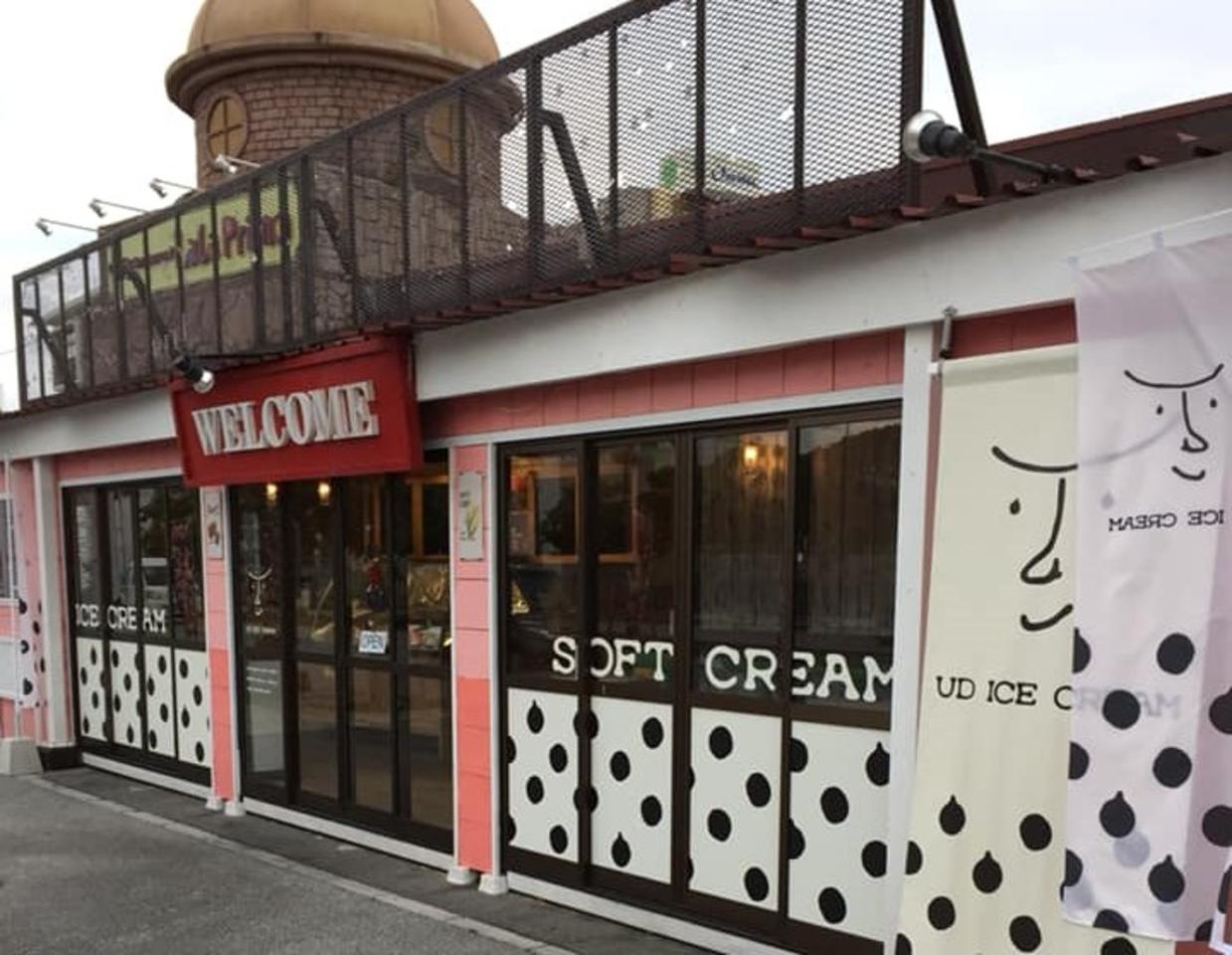 雨のしずくのように...沖縄市比屋6丁目に「UDアイスクリーム泡瀬店」プレオープン
