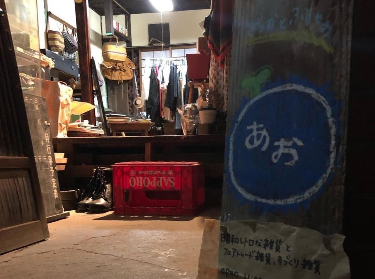 【 あお 】雑貨とふるもの(大阪市北区)2/12プレオープン