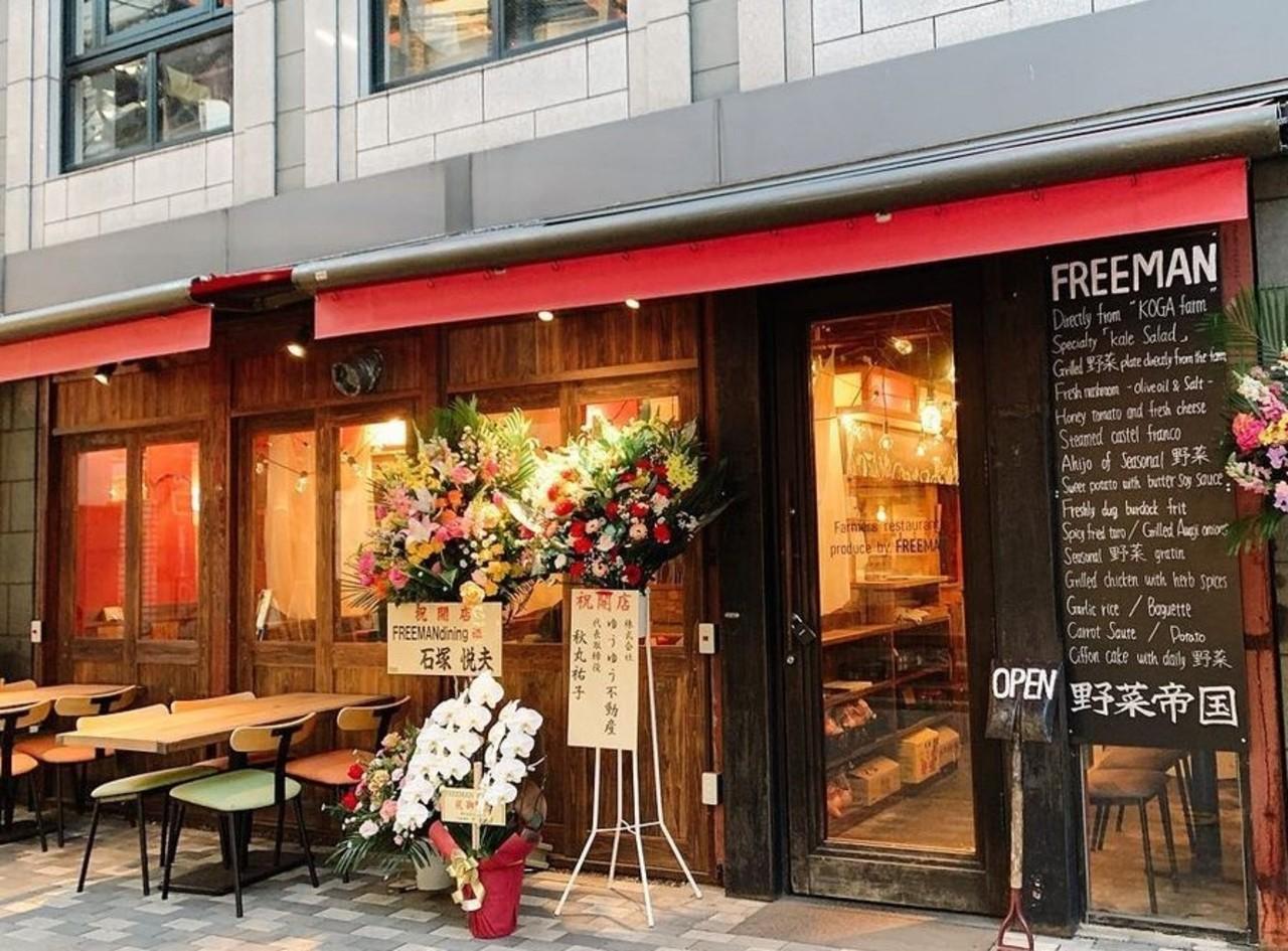 野菜で満たす、野菜で呑む...福岡市中央区大名1丁目に「フリーマンダイニング」1/19オープン