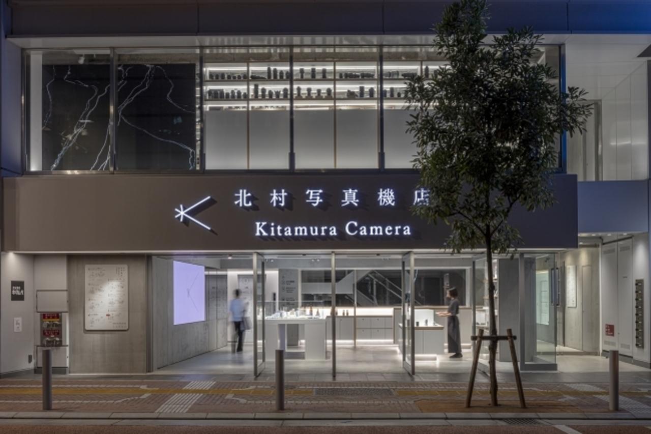 【 新宿 北村写真機店 】(東京都新宿区)7/3オープン
