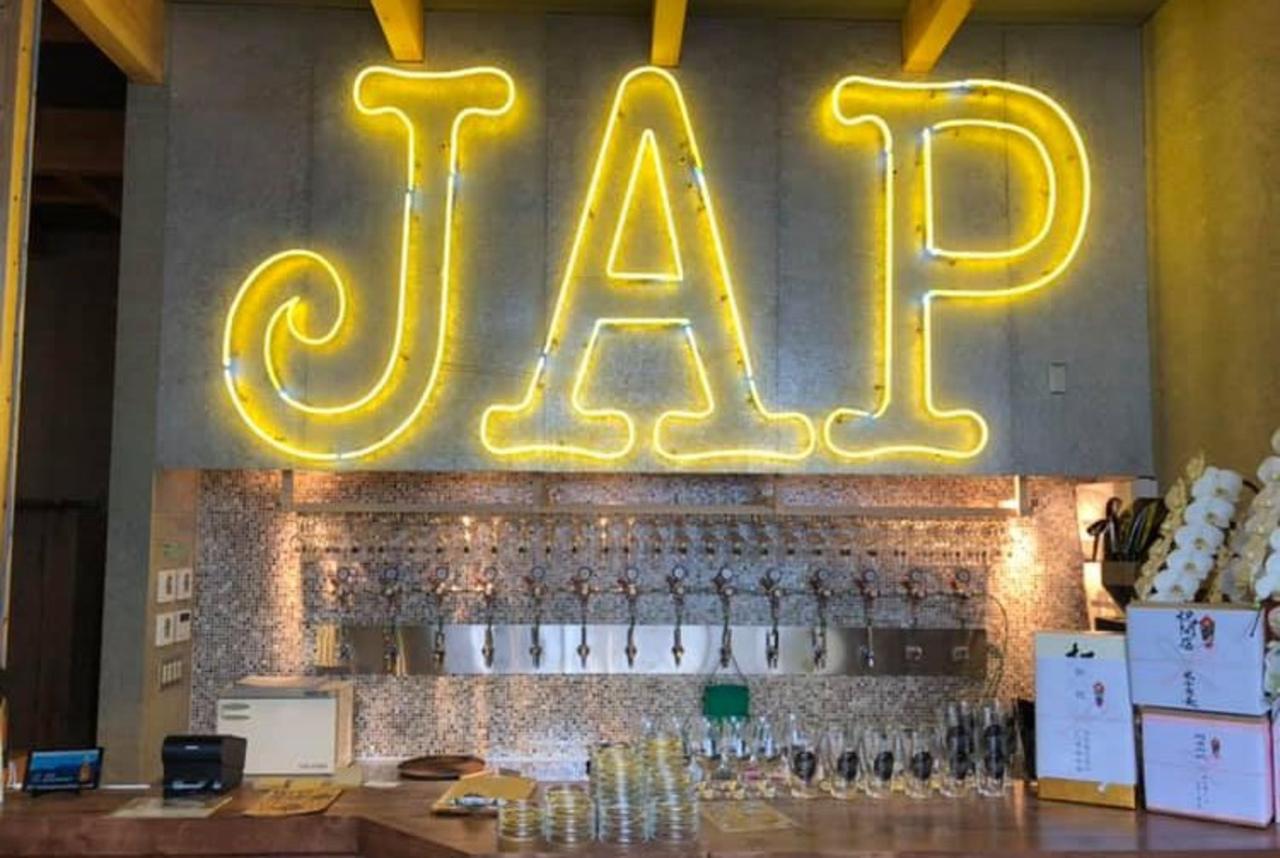 米子市東倉吉町に麦酒酒場「475ビール」本日オープンされたようです。