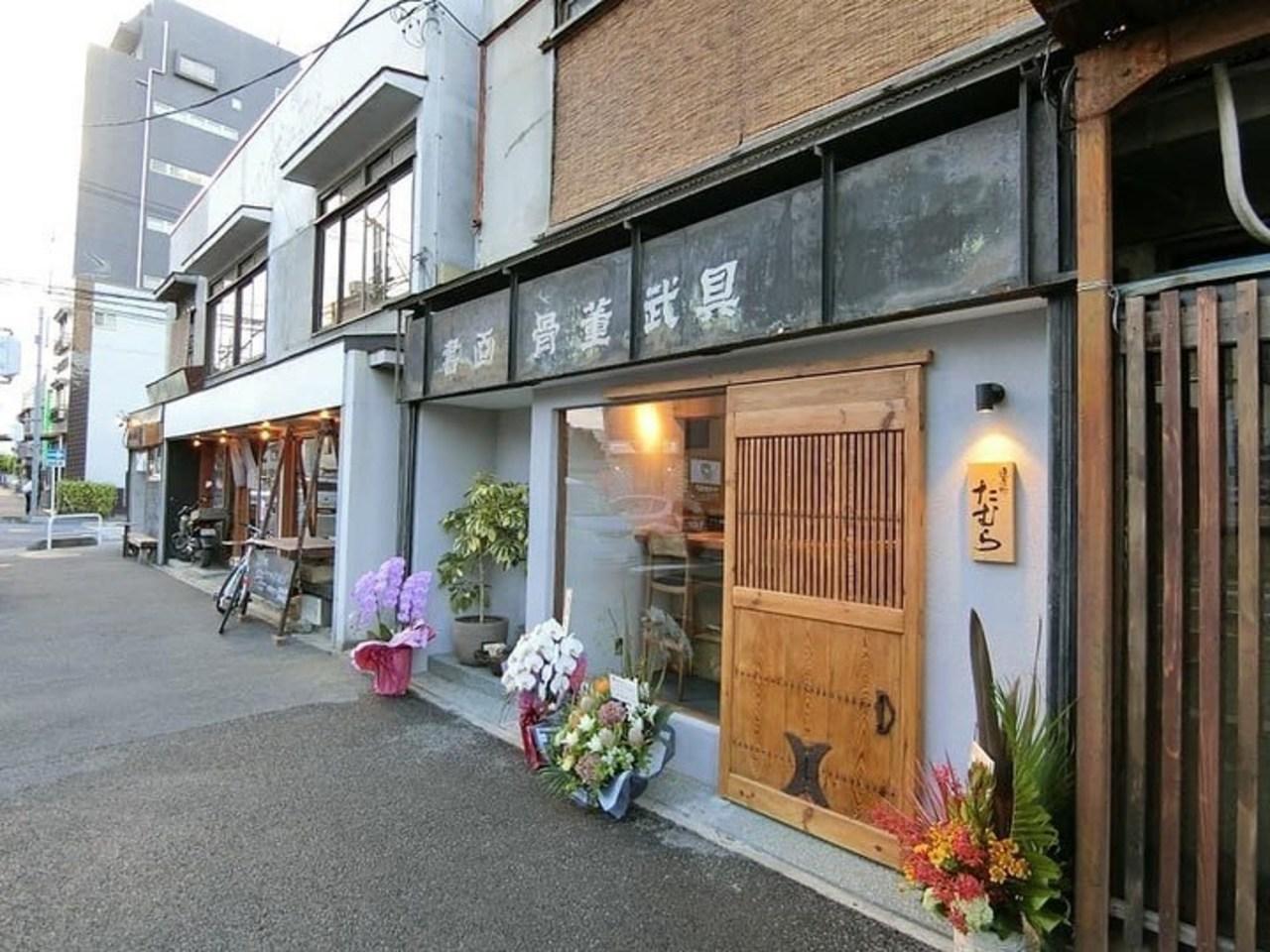 埼玉県川越市連雀町に「連雀町たむら」が8/21グランドオープンされたようです。