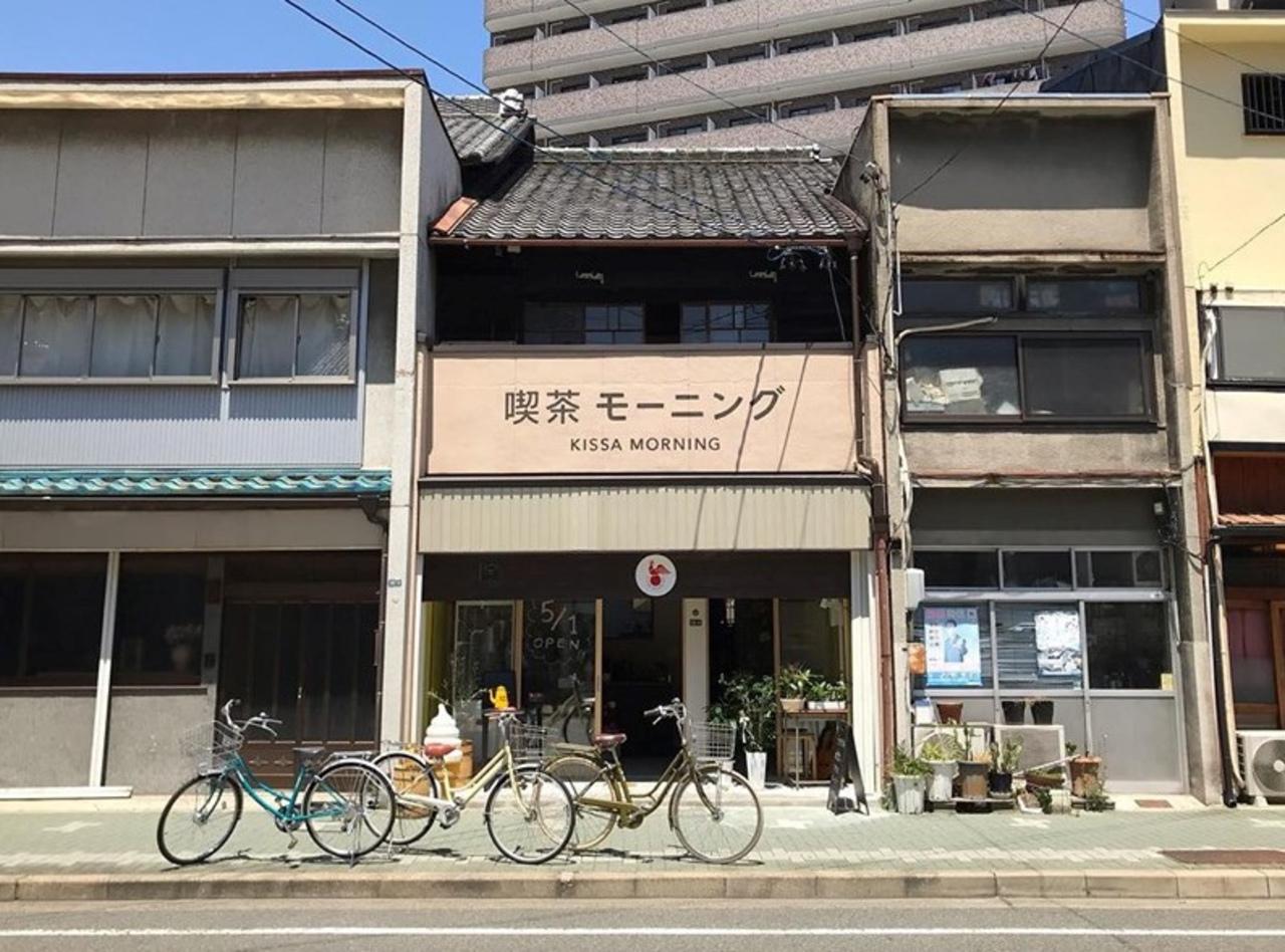 名古屋市中村区則武2丁目に「喫茶モーニング」が5/1にオープンされたようです。