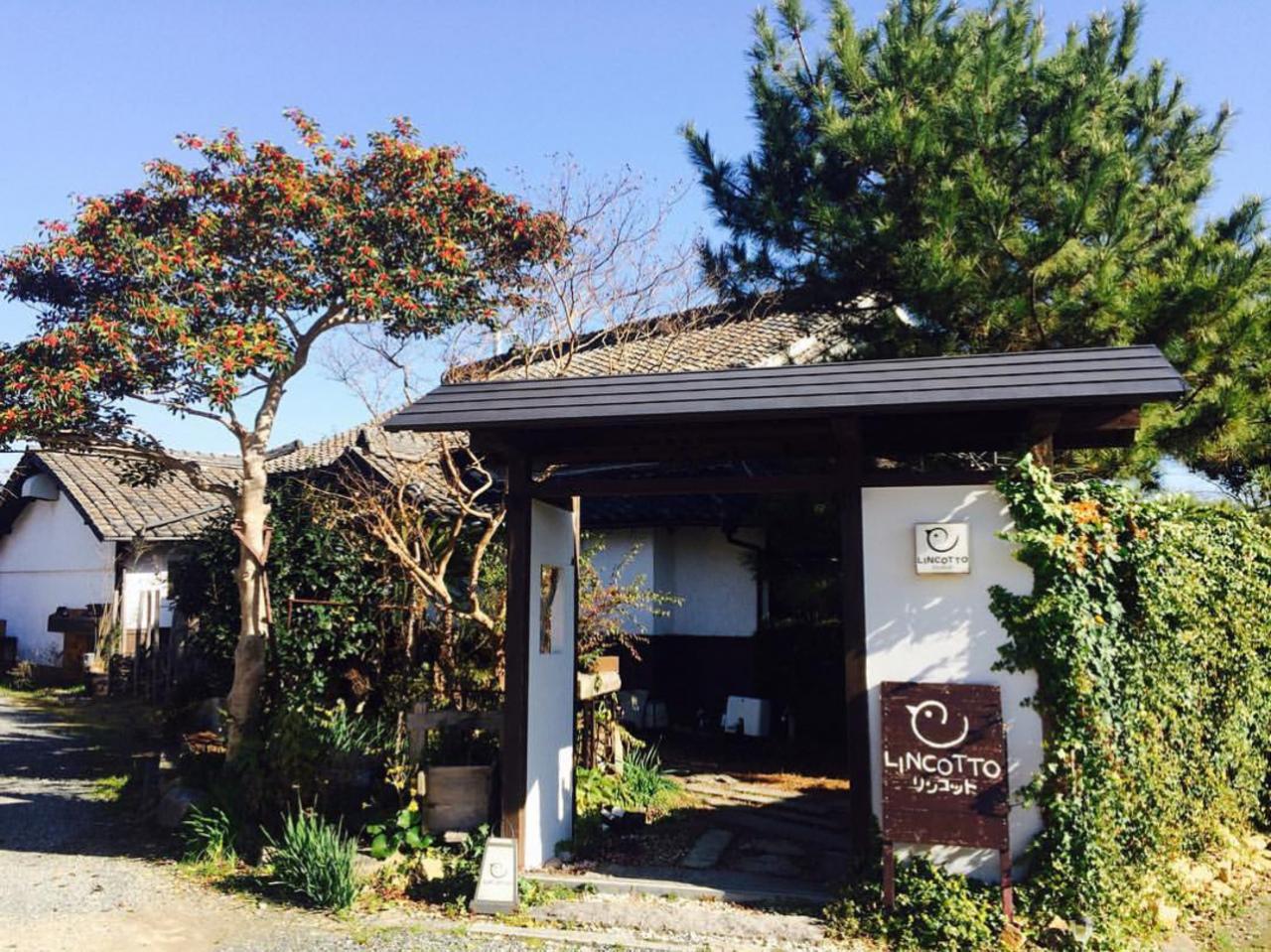 築250年の古民家カフェ&ワインダイニング...佐賀県鳥栖市曽根崎町の『リンコット』