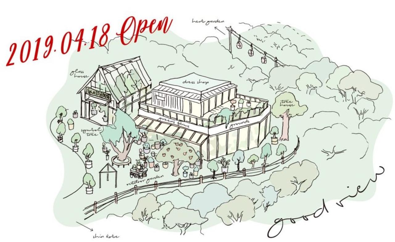 神戸の街・海を一望できる高台の北野に「グリーンズファームス」4月18日オープン!
