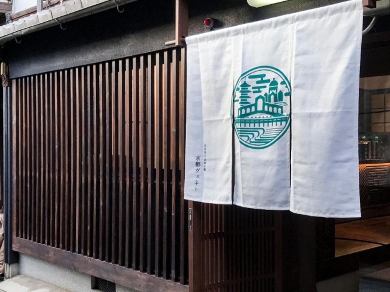 京都烏丸駅近くにブランド体感型サロン「京都ヴェネト 四条烏丸店」11月4日グランドオープン!