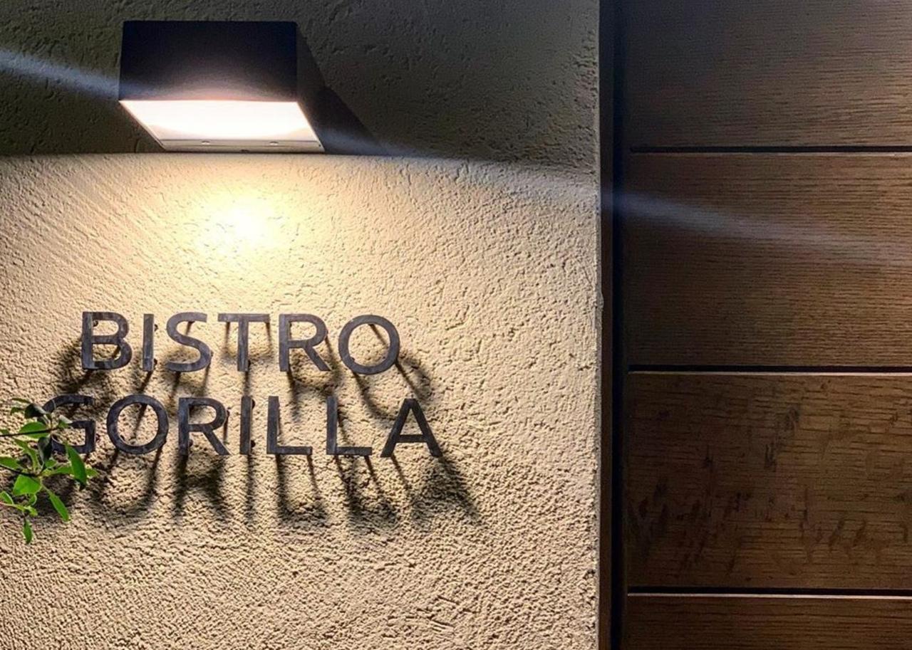 炭火で焼き上げる...名古屋市東区泉1丁目に「ビストロ ゴリラ」本日グランドオープン