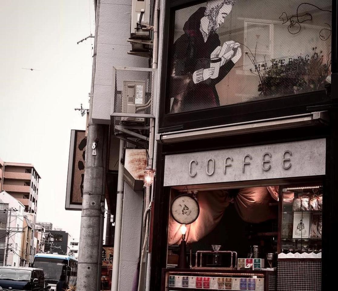 タバコ屋のような珈琲店...京都市上京区の丸太町駅2番出口すぐに「マメバコ」明日プレオープン