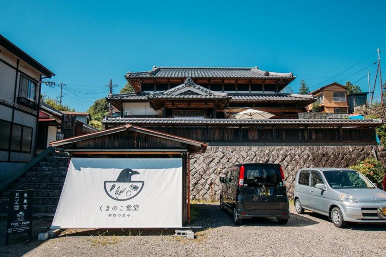 熊野の恵みを届ける。。和歌山県田辺市本宮町本宮の『くまのこ食堂』