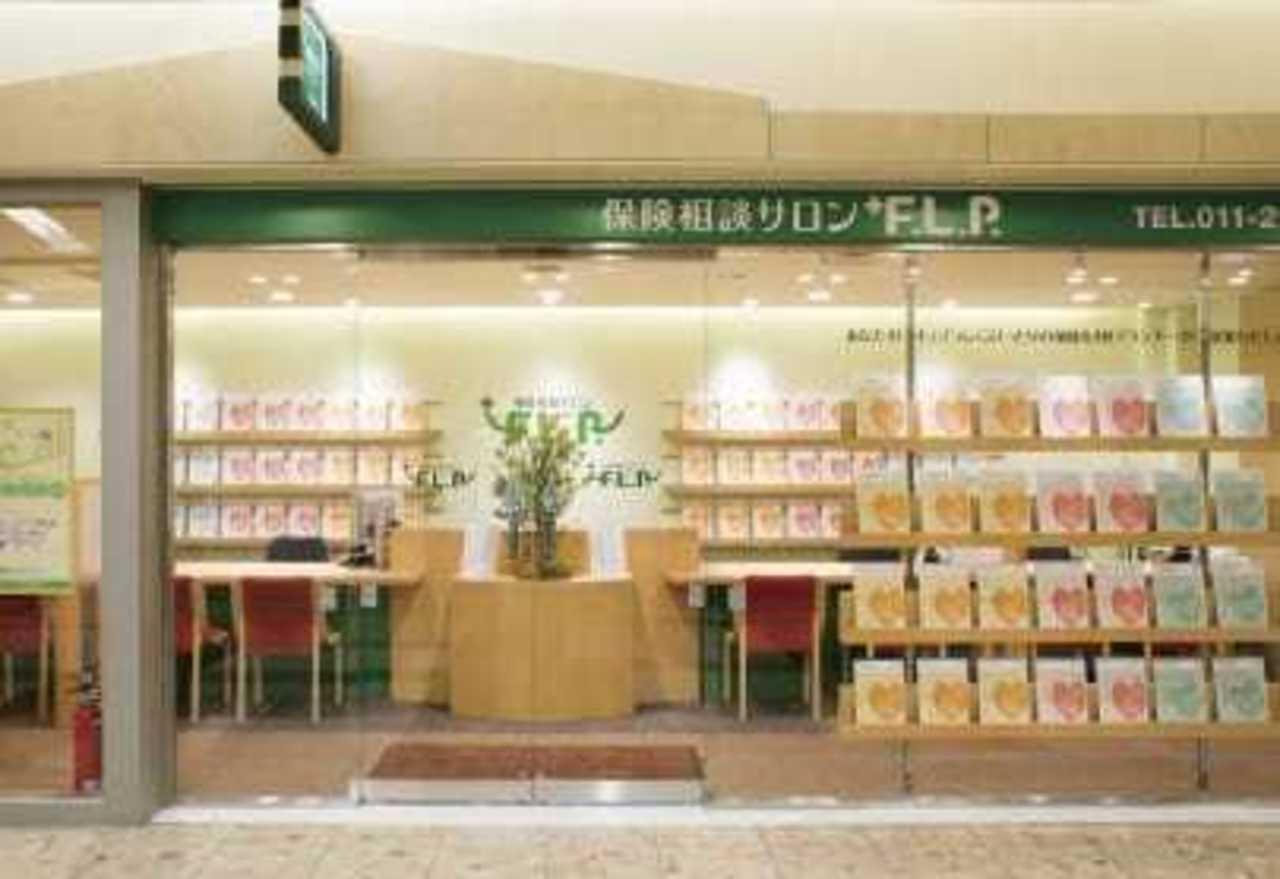 1101保険相談サロンFLP 札幌APIA店