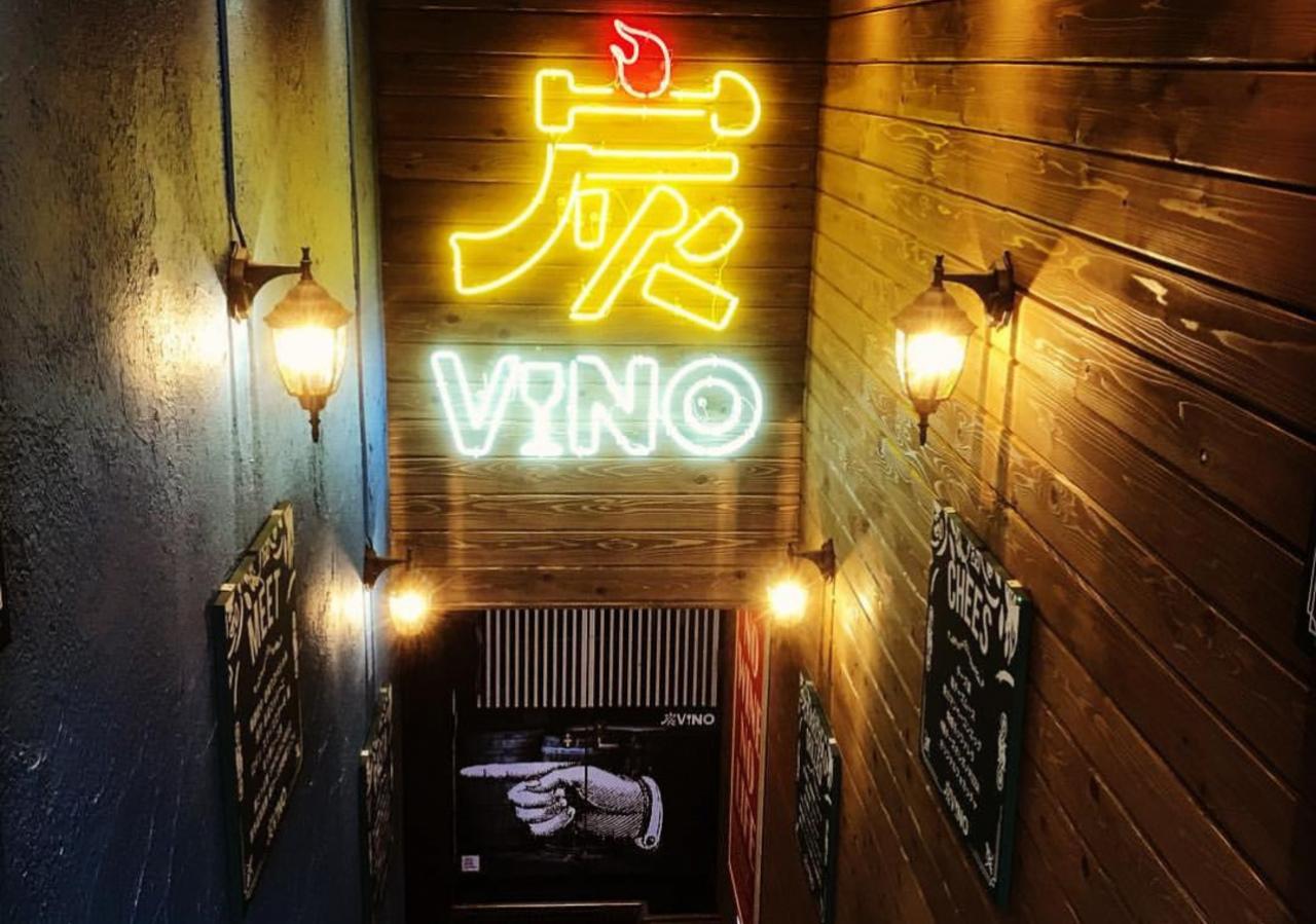京都市中京区奈良屋町に炭火とワイン飲み放題「炭VINO京都河原町店」本日グランドオープン!