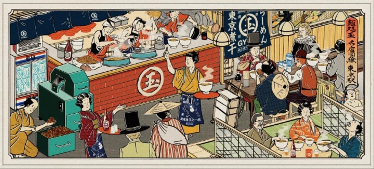 東京ラーメンストリート内に煮干しらーめん専門店「東京煮干しらーめん 玉」10月30日オープン!