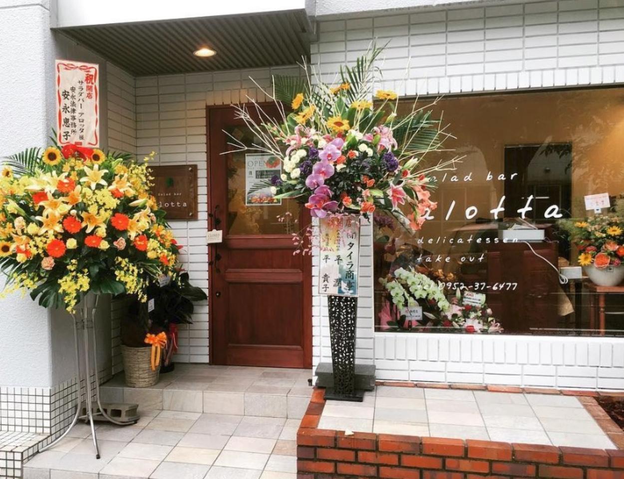 佐賀駅近くにサラダ・お惣菜テイクアウト専門店『サラダ バル アロッタ』オープン。