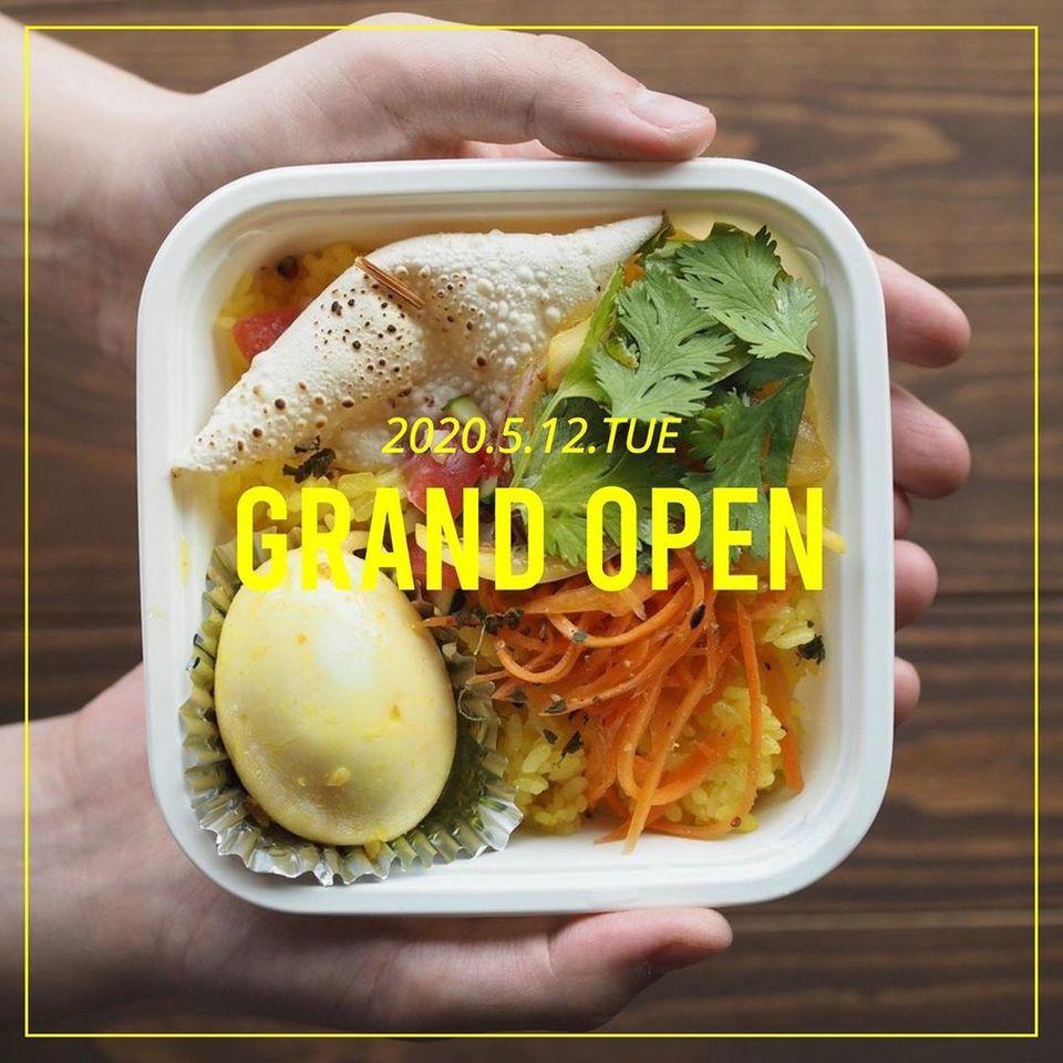 徳島市沖浜3丁目にスパイスカレー専門店「ミロクスパイス」が本日グランドオープンされたようです。