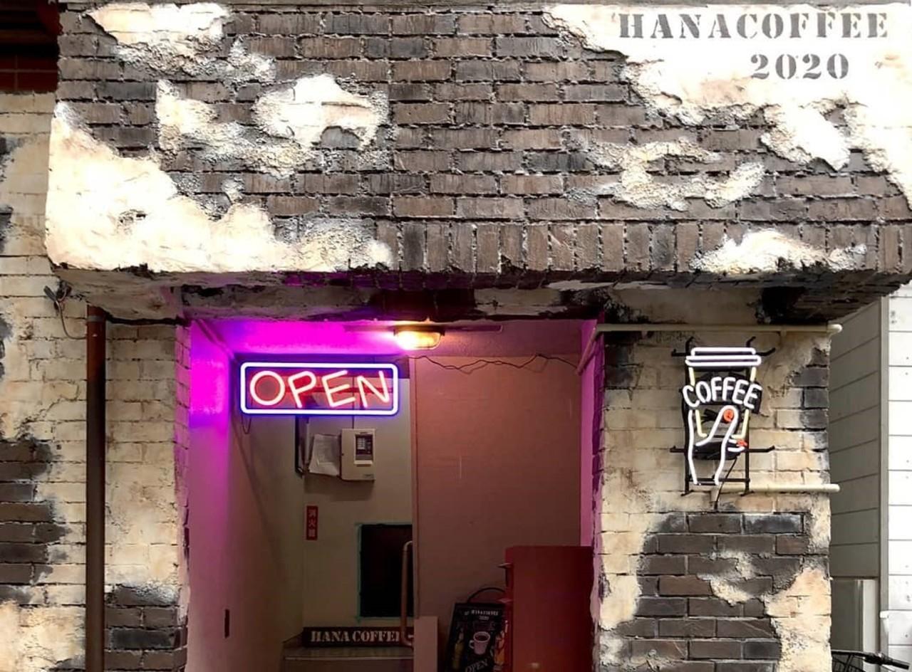 東京都大田区池上6丁目にアメリカンコーヒーの店「ハナコーヒー」が本日オープンのようです。