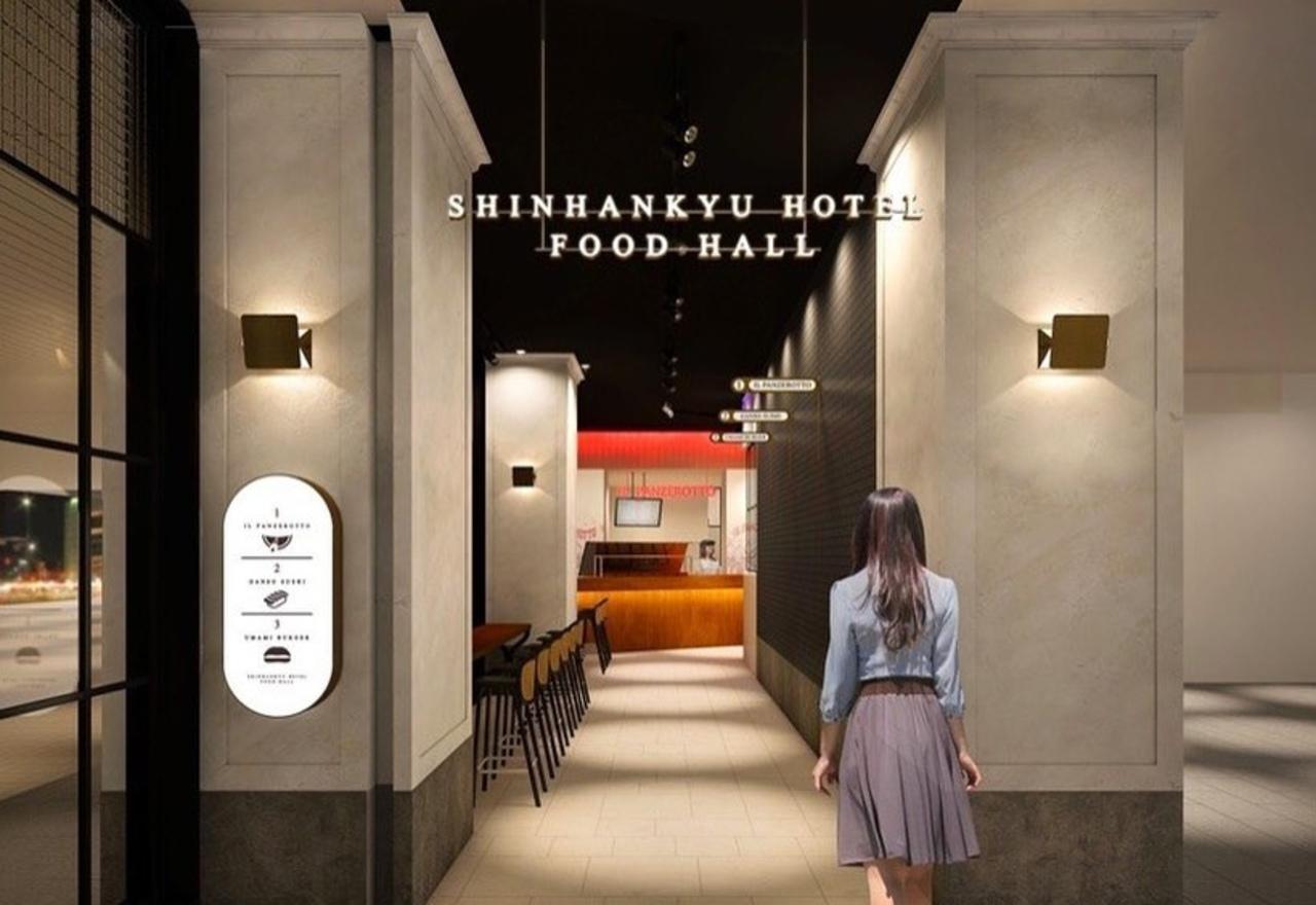 大阪市北区の大阪新阪急ホテル1階に新しい食の空間「大阪新阪急ホテルフードホール」9月2日オープン!