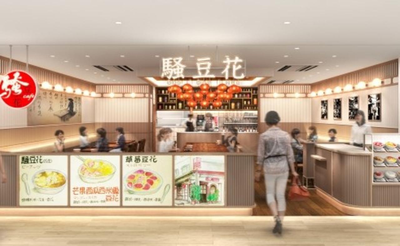 新宿ミロードに台湾伝統スイーツ豆花専門店「騒豆花」7月13日グランドオープン!