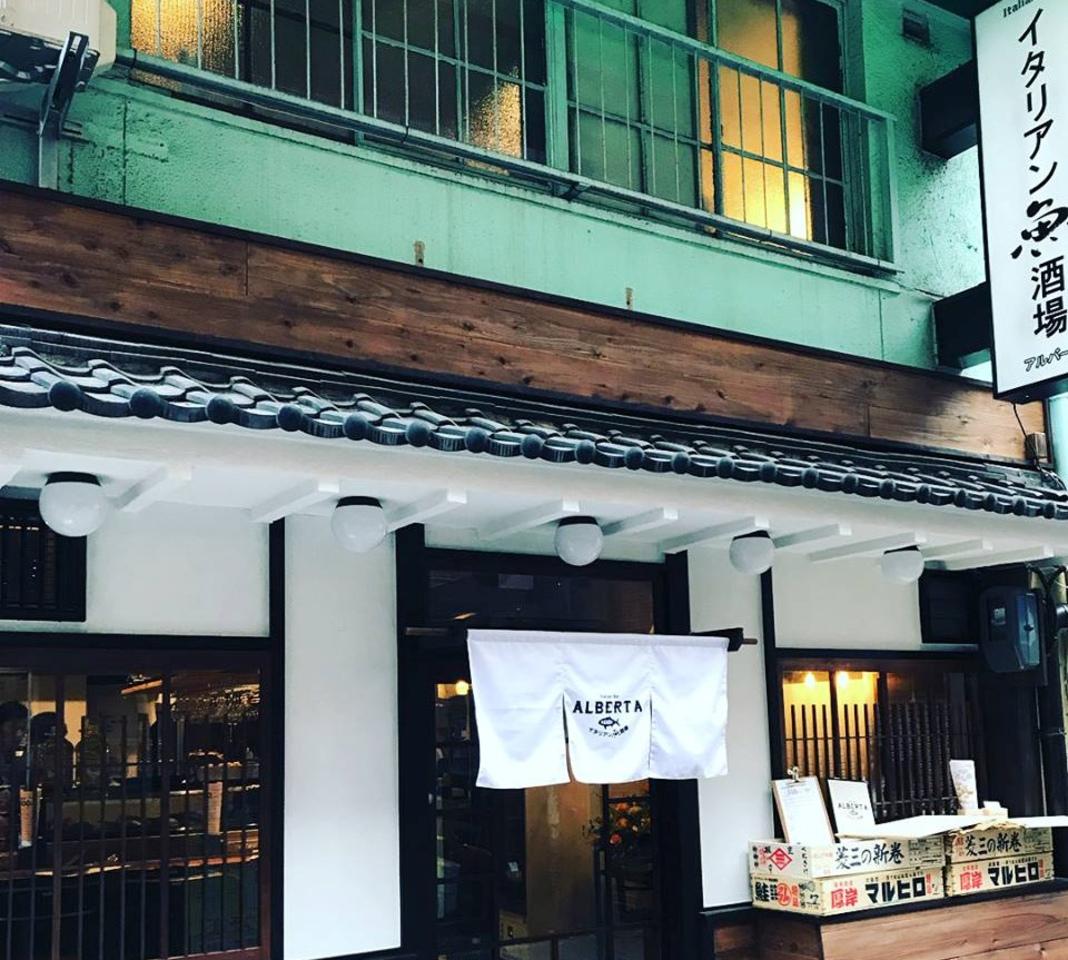 ウラなんばに「イタリアン魚酒場アルバータ」オープン!