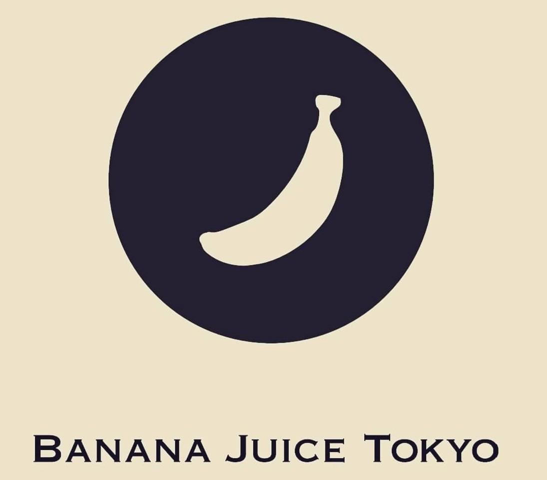 東京都中央区日本橋3丁目に「バナナジュース東京」が1/17.18プレオープンのようです。