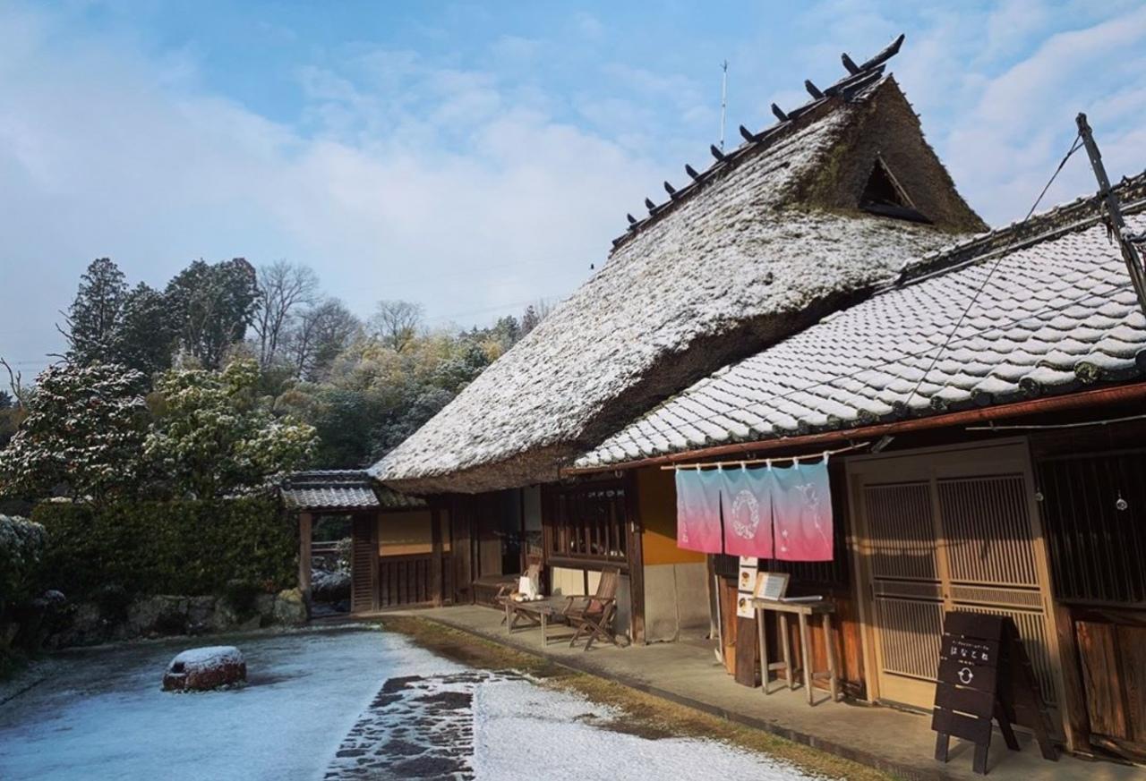 ベーグルとスチームベーグルのお店。。兵庫県神戸市北区淡河町神田の『はなとね』