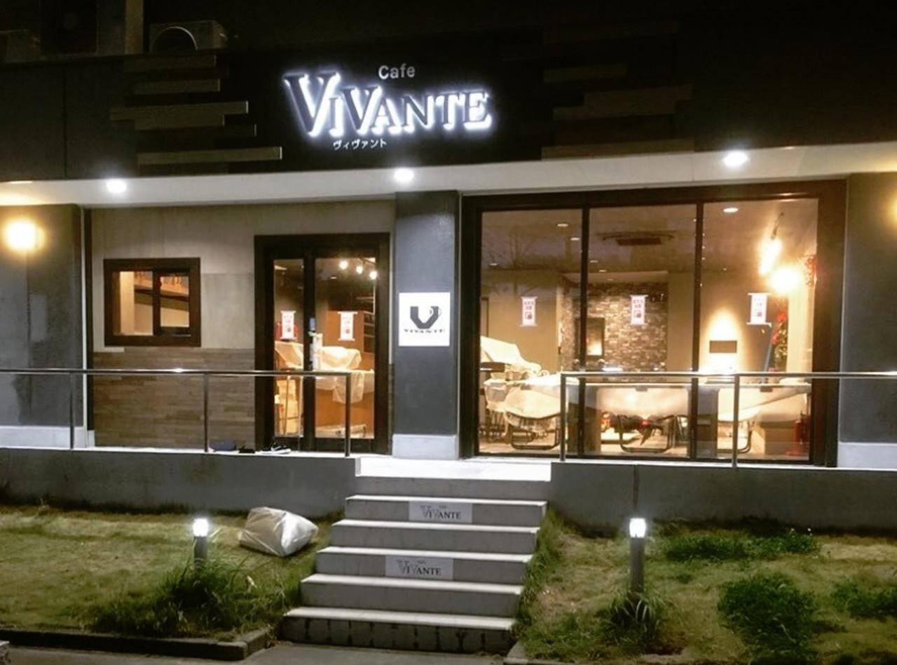 稲沢市下津南山町1丁目にカフェ「VIVANTE(ヴィヴァント)」本日グランドオープン