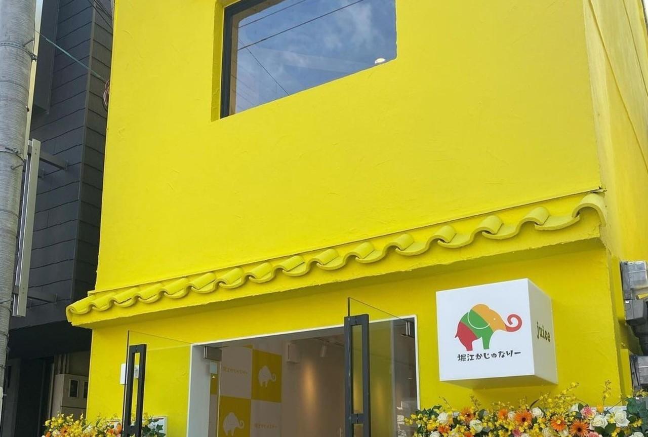 大阪市西区南堀江1丁目にミックスジュース店「堀江かじゅなりー」が2/14にオープンされたようです。