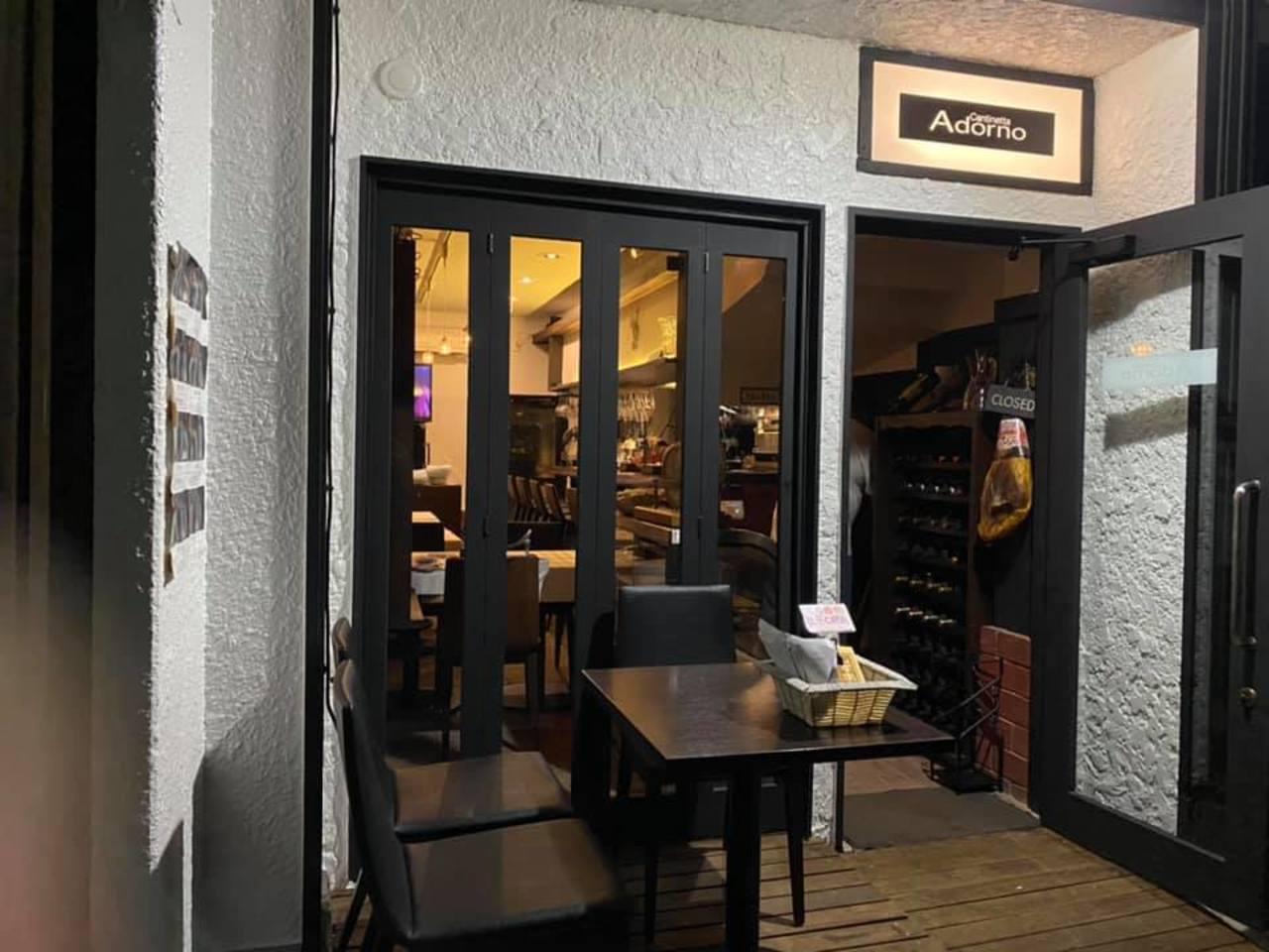 小さなワイン蔵となって復活...静岡市葵区鷹匠2丁目に「カンティネッタアドルノ」6/8移転オープン