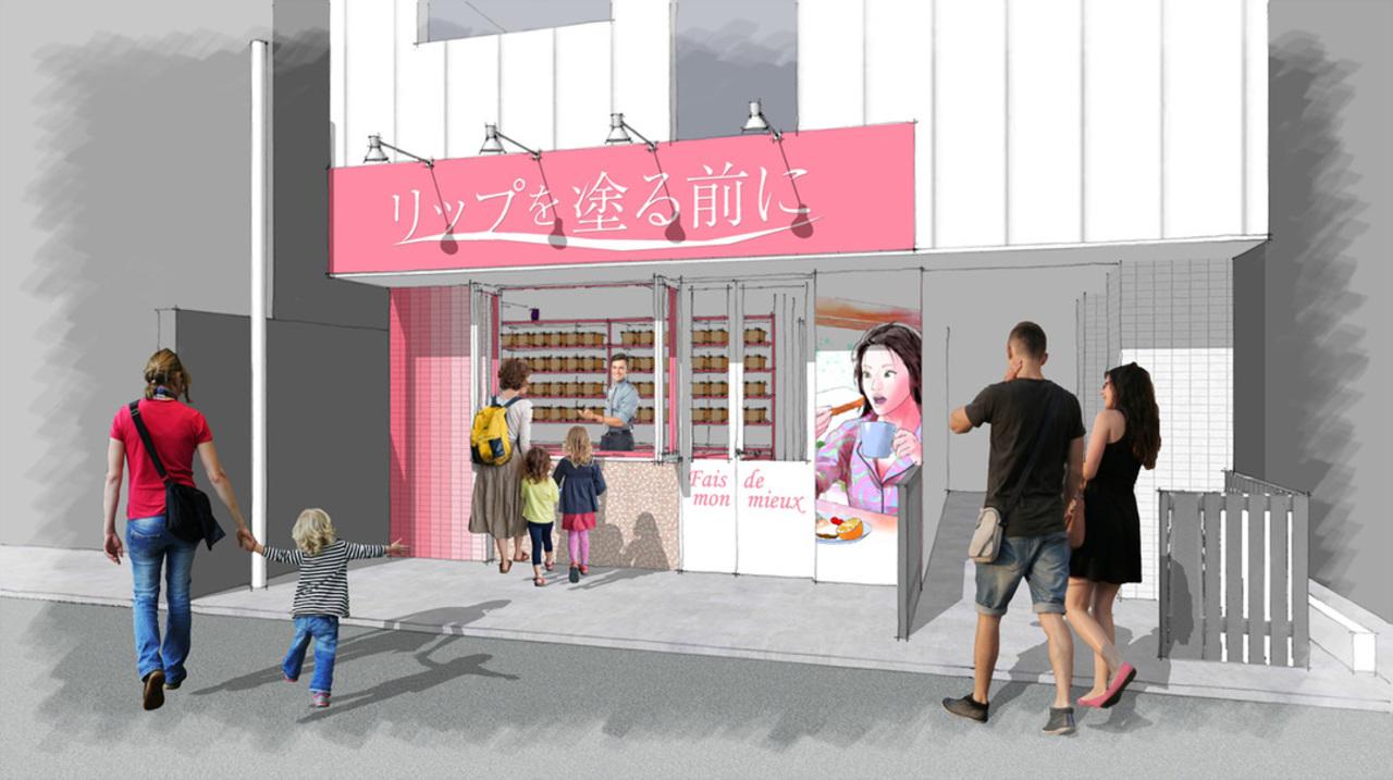 東京都世田谷区桜丘2丁目に高級食パン専門店「リップを塗る前に 千歳船橋店」が明日オープンのようです。