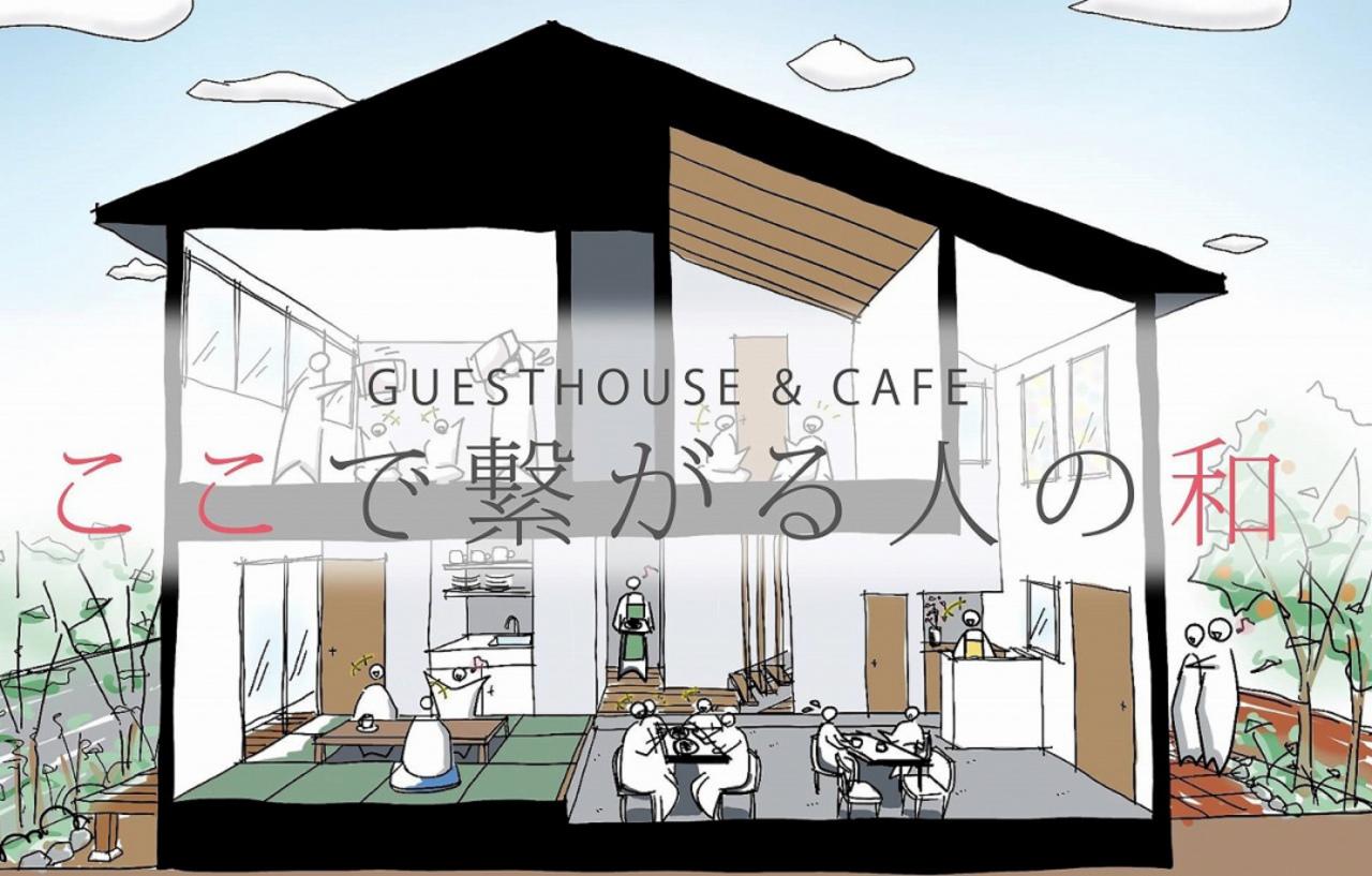 ココア専門店の泊まれるカフェ。。埼玉県川越市中原町1丁目に『ここ和』9/28グランドオープン