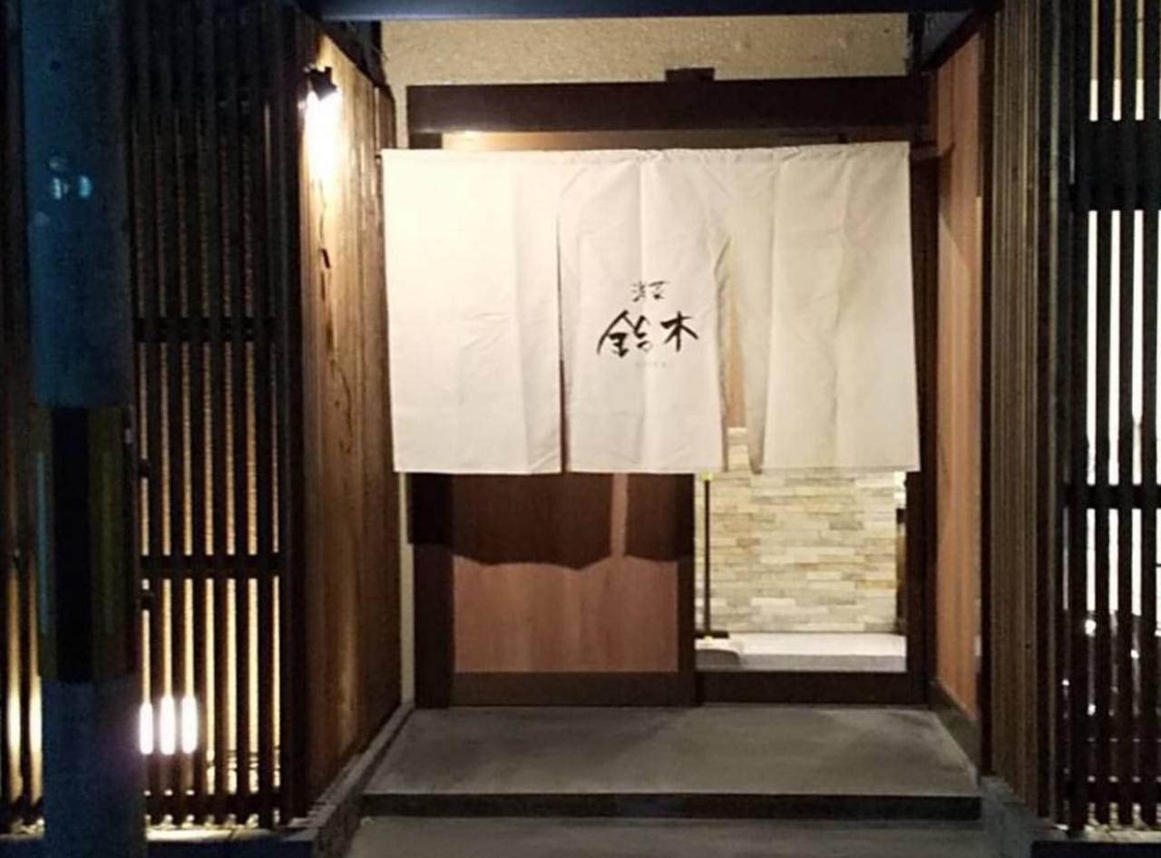 京都府長岡京市開田3丁目に会席フレンチ「洋菜鈴木」が昨日オープンされたようです。