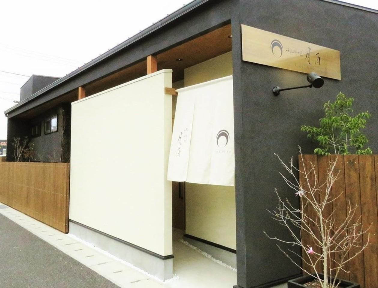 愛媛県松山市富久町に和食店「御料理 月白」が本日オープンされたようです。