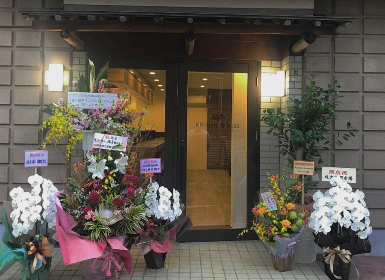定食屋×ちょいCafe...草津市野路に「キッチンみなくさ」オープン