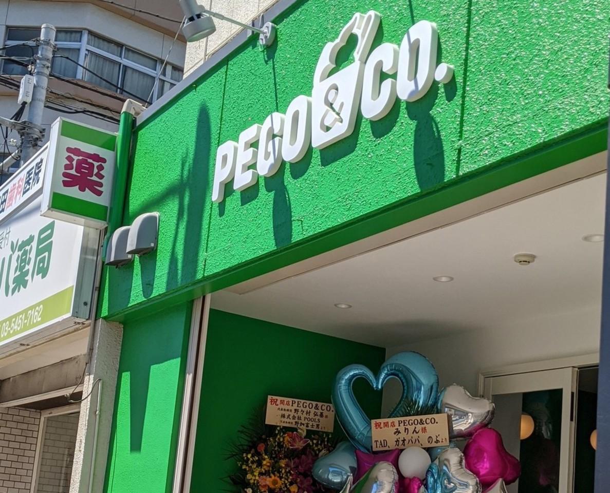 東京都世田谷区世田谷1丁目に「ぺごあんこ世田谷店」が昨日グランドオープンされたようです。