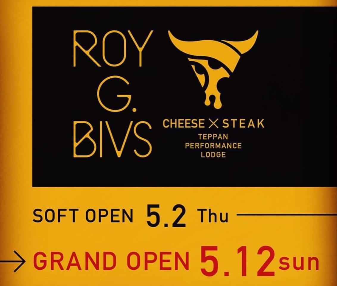 石川県金沢市本町2丁目にエンターテイメントレストラン「ロイ・ジー・ビブス」オープン!
