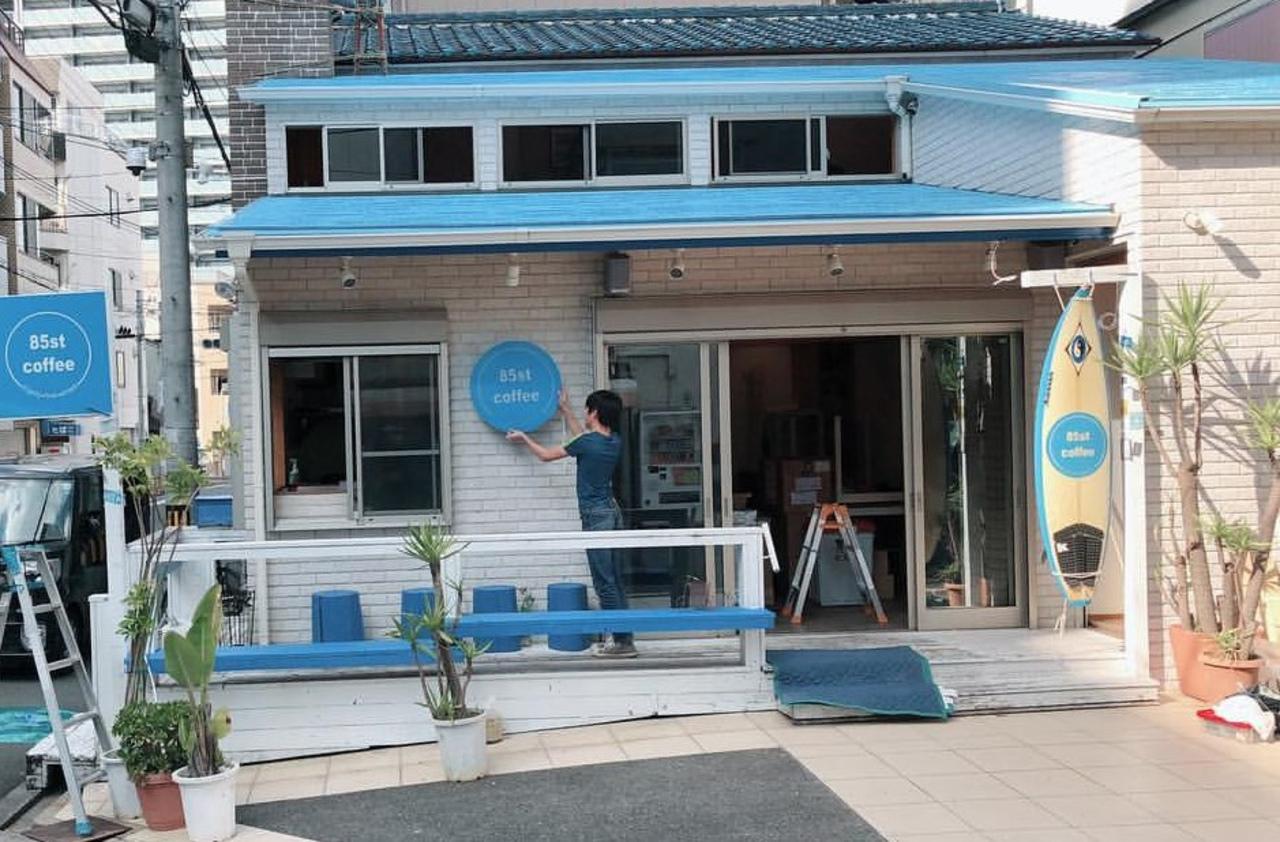 大阪市北区の天神橋筋六丁目駅近くに「85stcoffee」が昨日プレオープンされたようです。