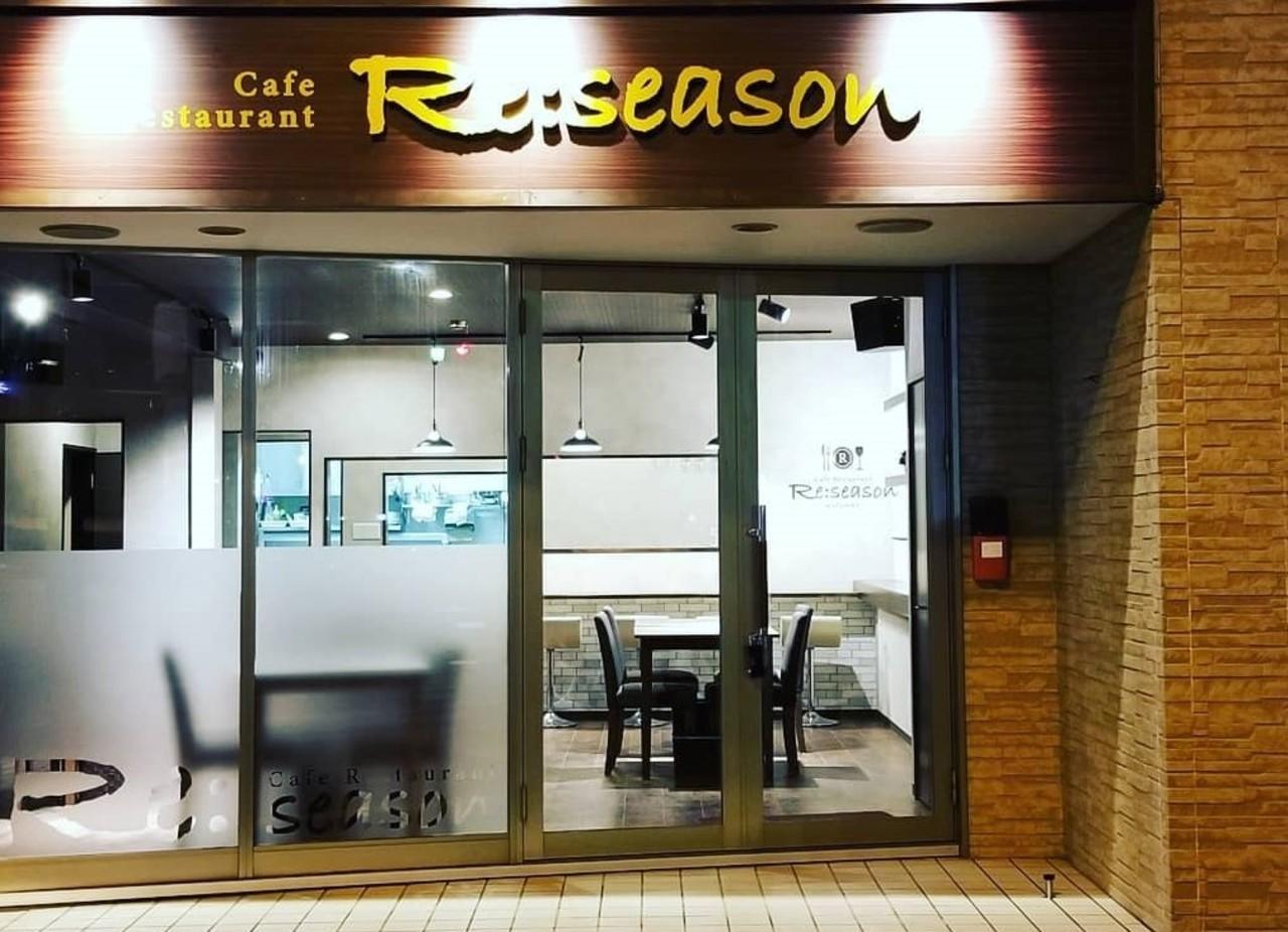 北海道釧路市末広町にカフェレストラン「Re:season」が昨日よりプレオープンされているようです。