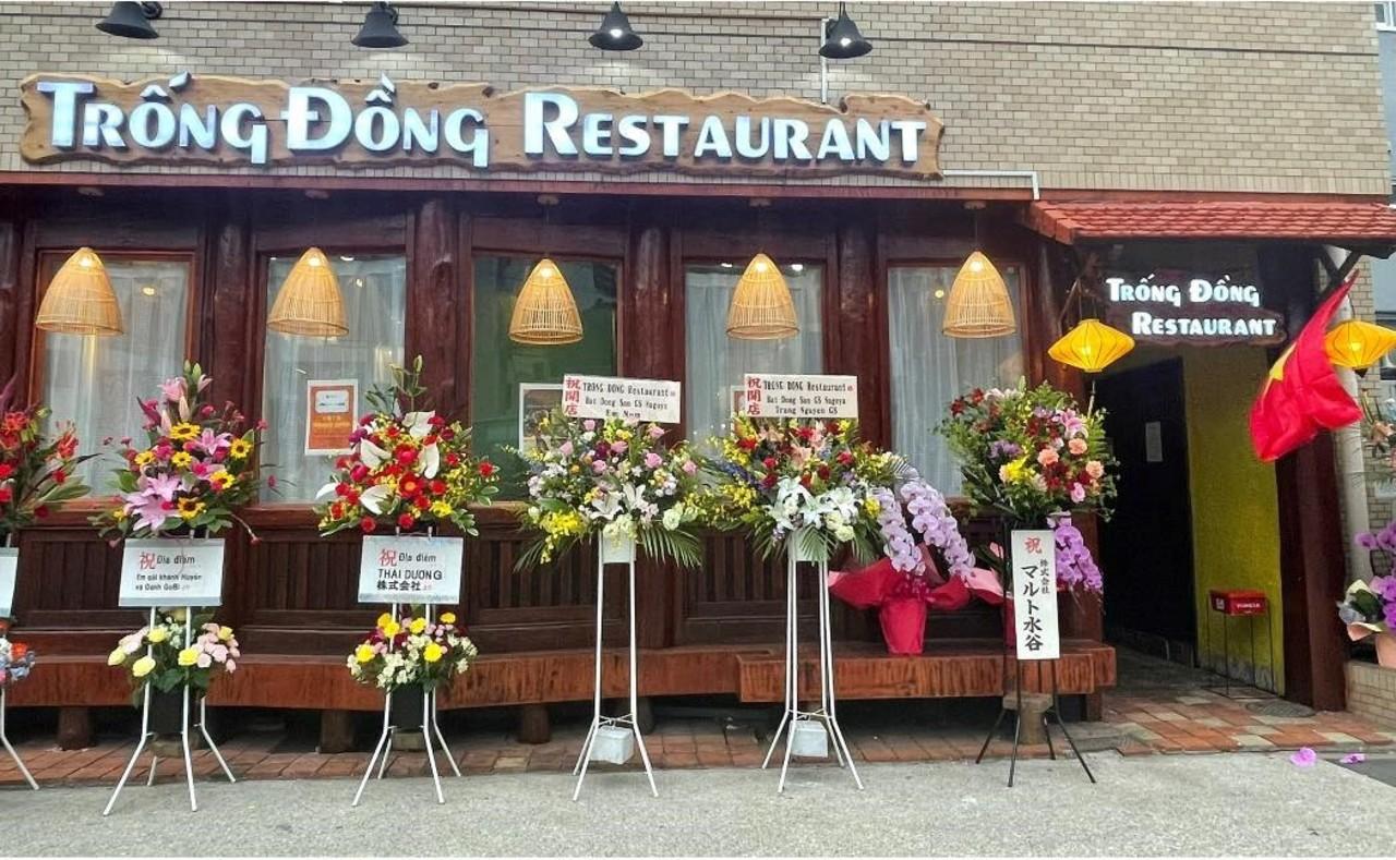 ベトナム料理...愛知県名古屋市東区東桜2丁目に「チョンドンレストラン」5/1グランドオープン