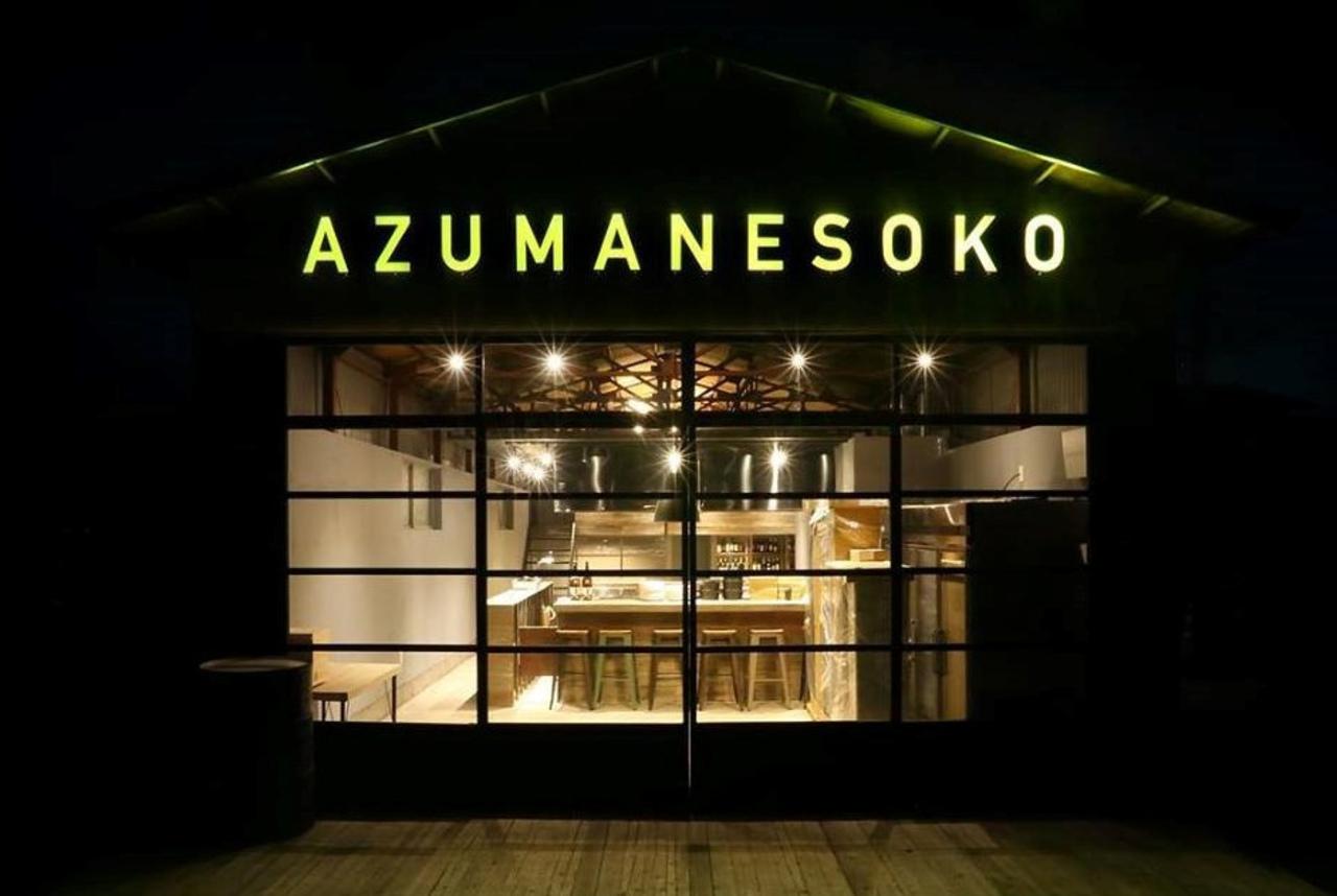 料理はシンプル、そしてちょっと個性的..岩手の紫波町下松本に『アズマネ倉庫』オープン
