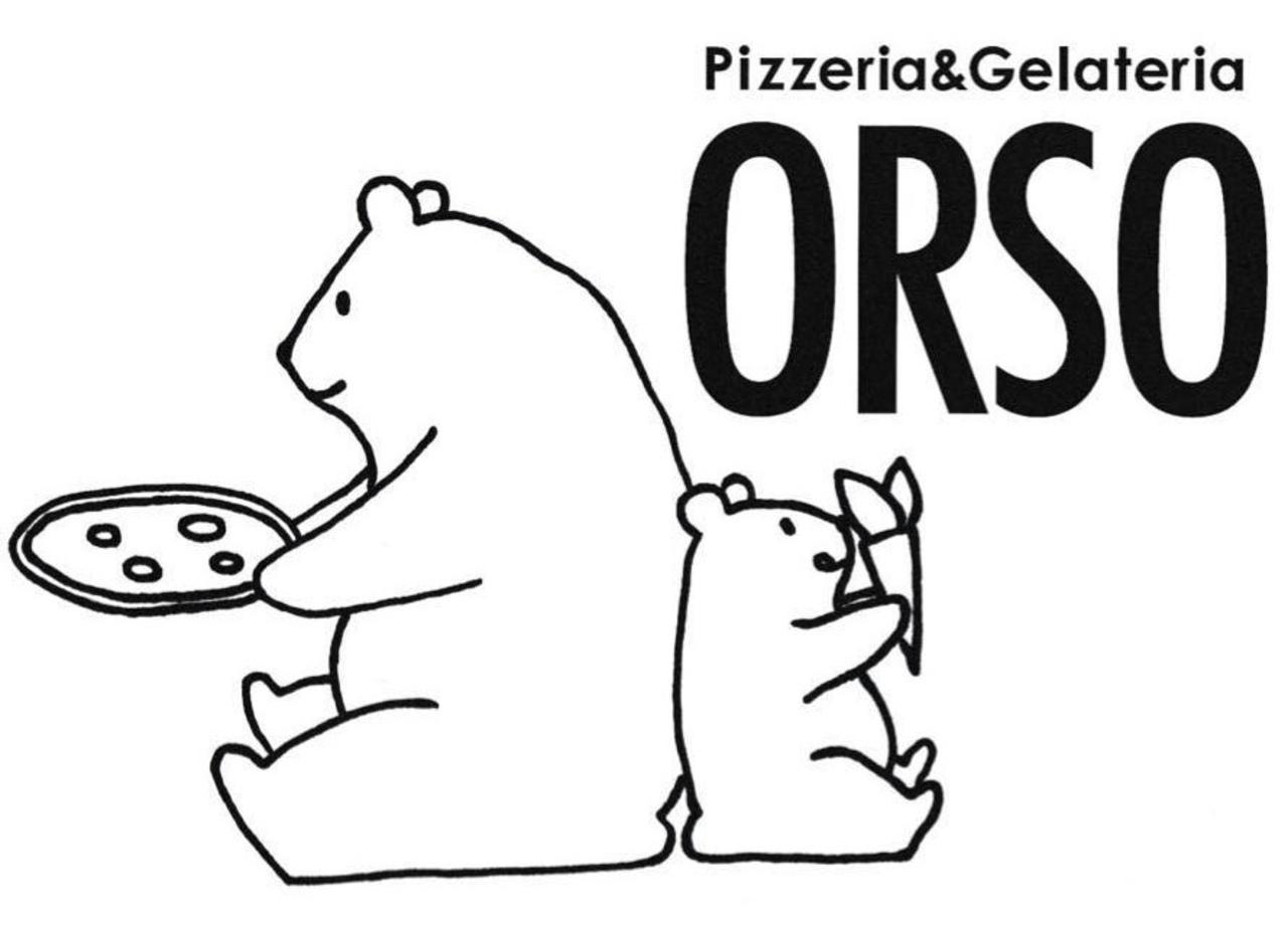 札幌市東区北7条東8丁目にピッツェリア&ジェラテリア「オルソ」が3/5オープンされたようです。