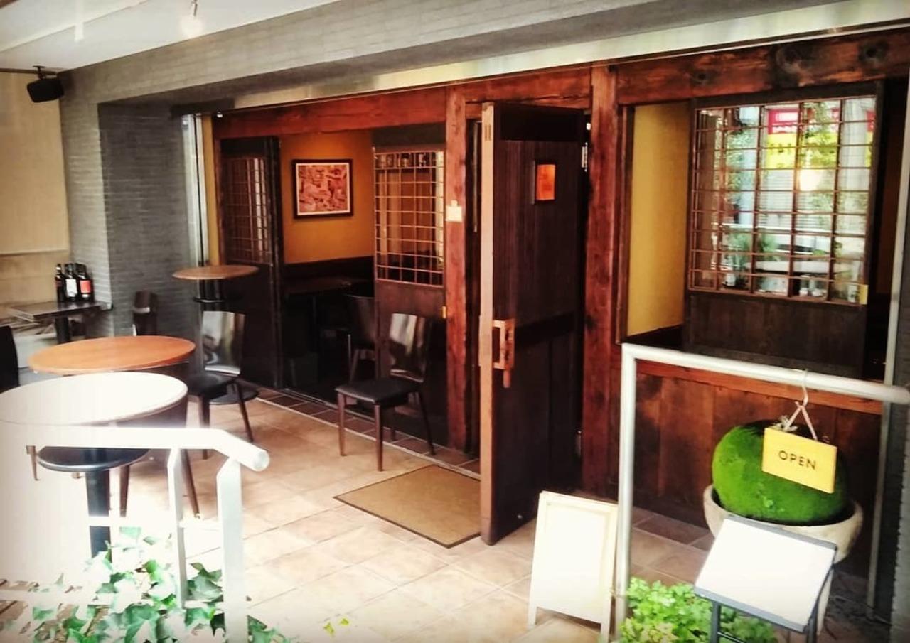 池袋の隠れ家的古民家イタリアン... 東京都豊島区南池袋2丁目の「ウナヴォルタ」