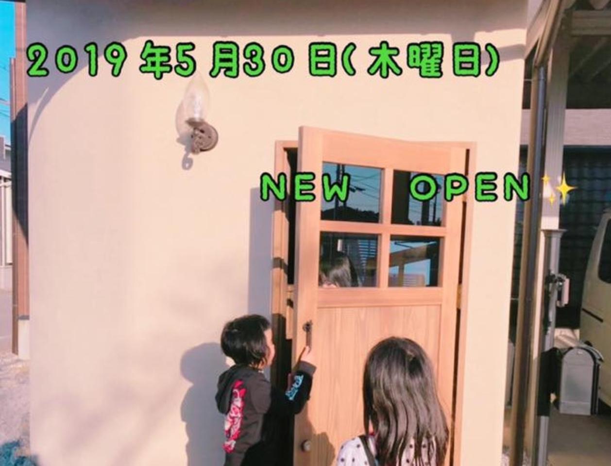 滋賀県彦根市南川瀬町にごはんとおやつのテイクアウト専門店「垣見食堂」が本日オープンのようです。