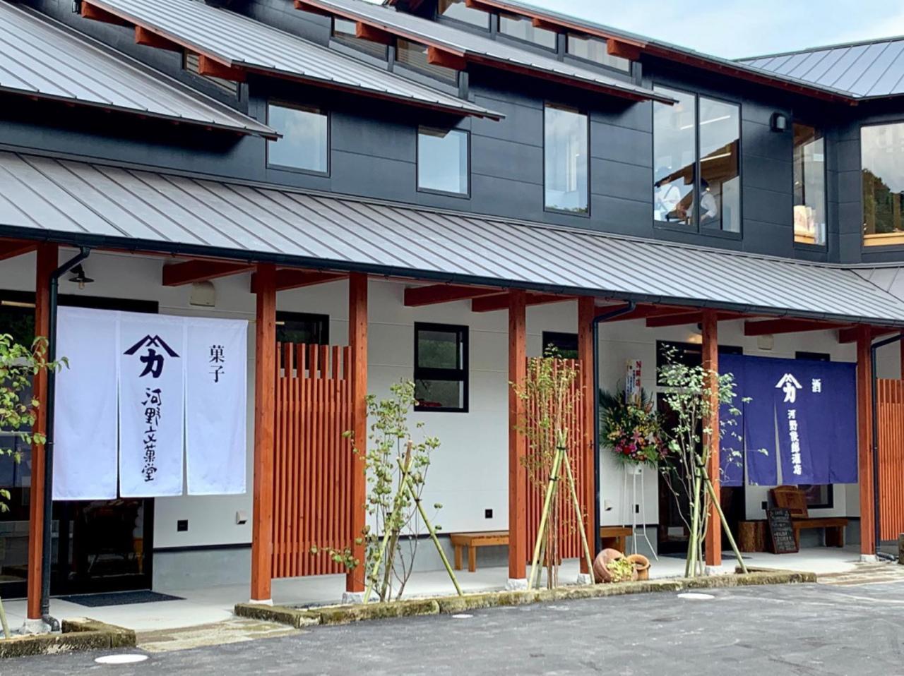 人が集い笑顔溢れるお店に...宮崎県宮崎市清武町乙に『河野文菓堂』移転オープン