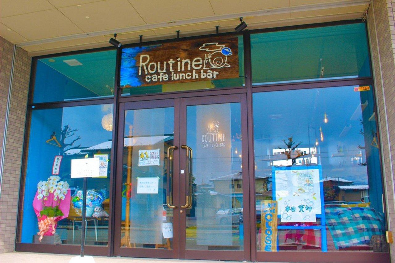 リビングの様なまったりカフェ...山形県山形市五十鈴1丁目に「ルーチン」本日グランドオープン