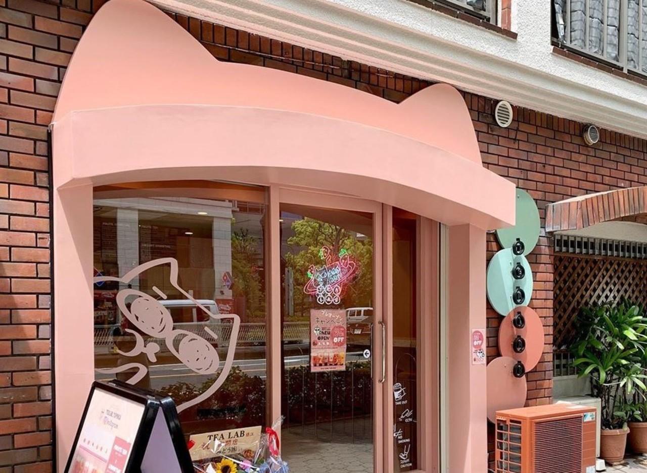 大阪市北区同心1丁目にティーラボ2号店「ティーラボ東天満店」が昨日オープンされたようです。
