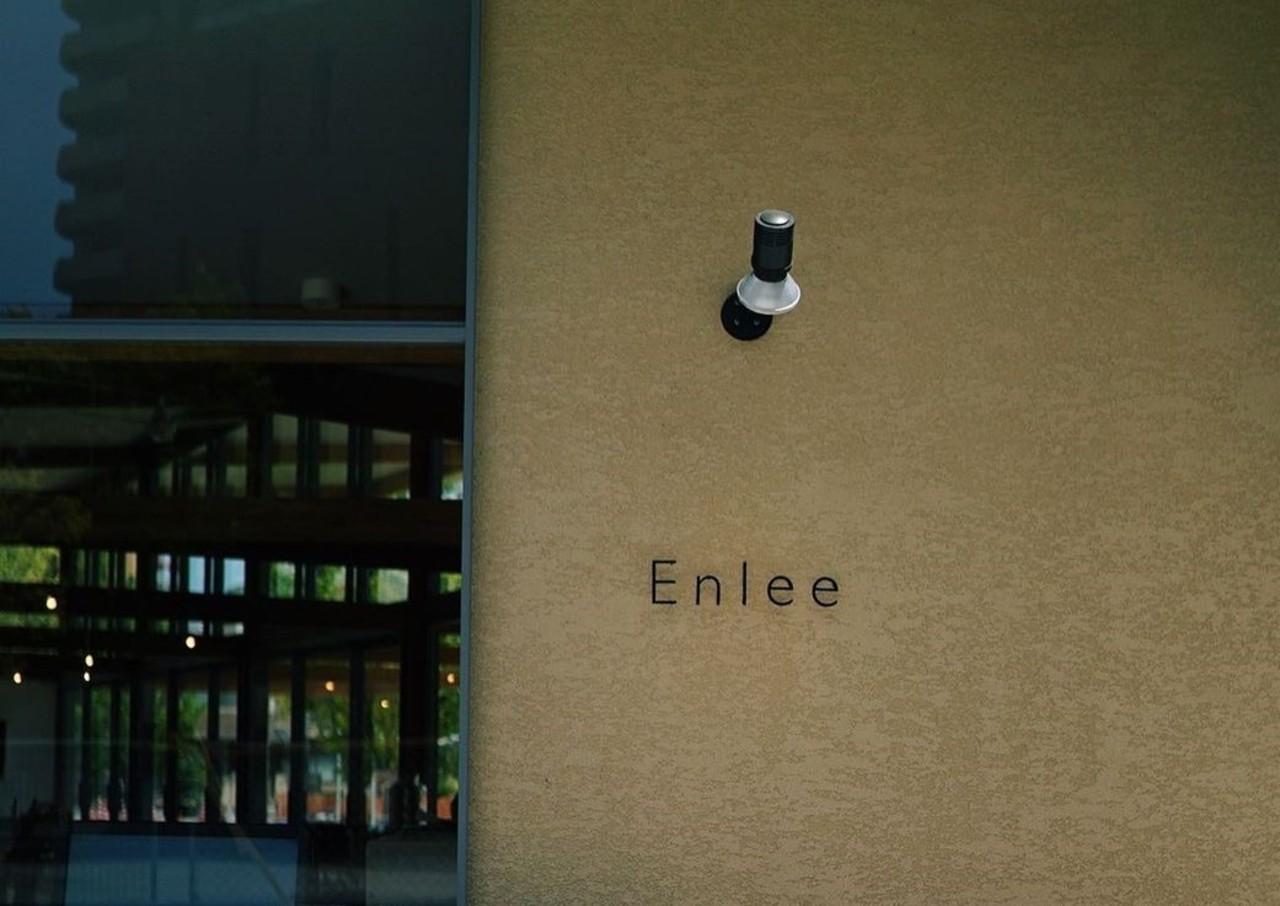 文化が生まれる場所...広島県福山市の福山中央公園内にレストラン「エンリー」5/1オープン
