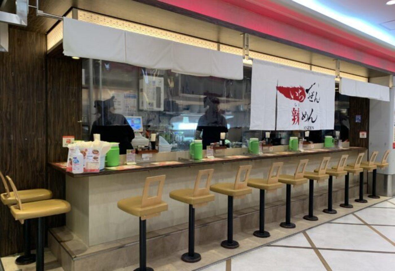神戸市中央区さんちか8番街麺ロード内に「一ぜん辣めん」が本日オープンされたようです。