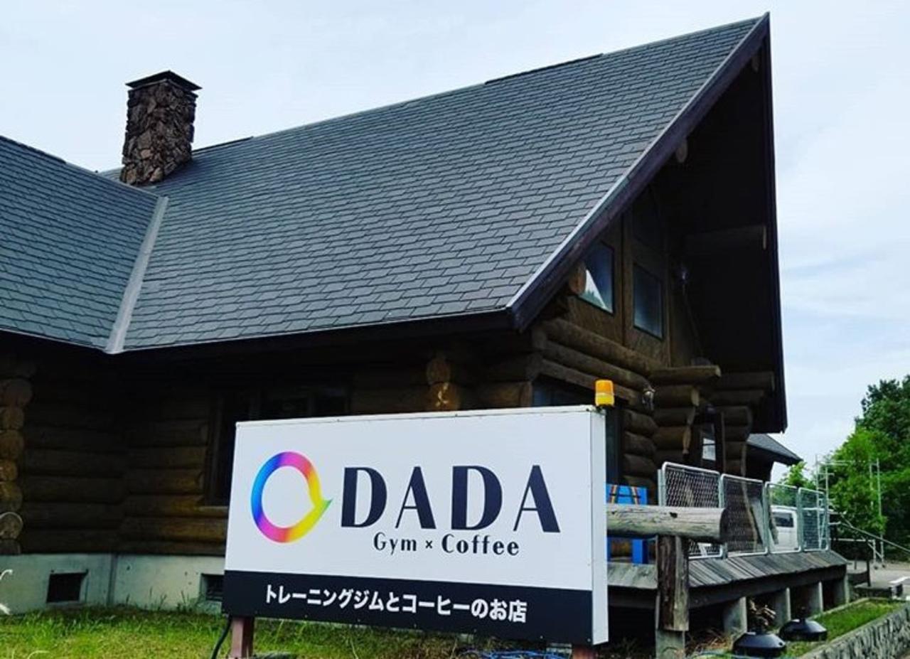自分の人生をわがままに...石川県能美市徳山町にジム&コーヒー「DADA」オープン